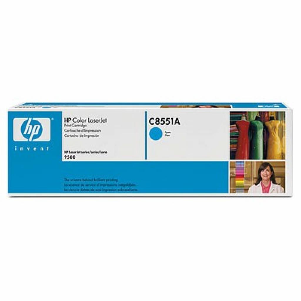 Картридж HP CLJ 9500 Cyan (C8551A)
