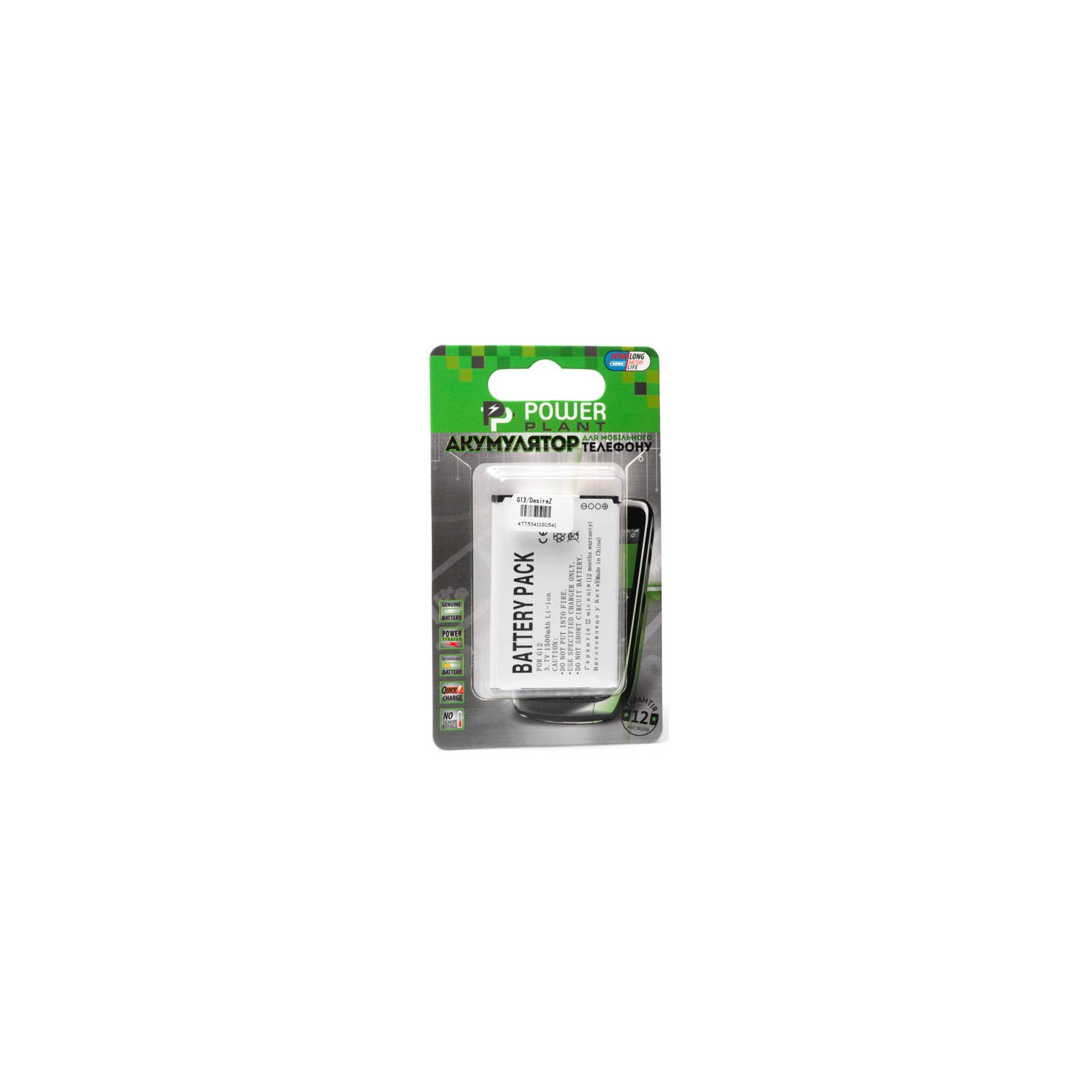 Аккумуляторная батарея PowerPlant HTC Desire S, S710E, PG88100, S510E, Saga, G12 (DV00DV6087)