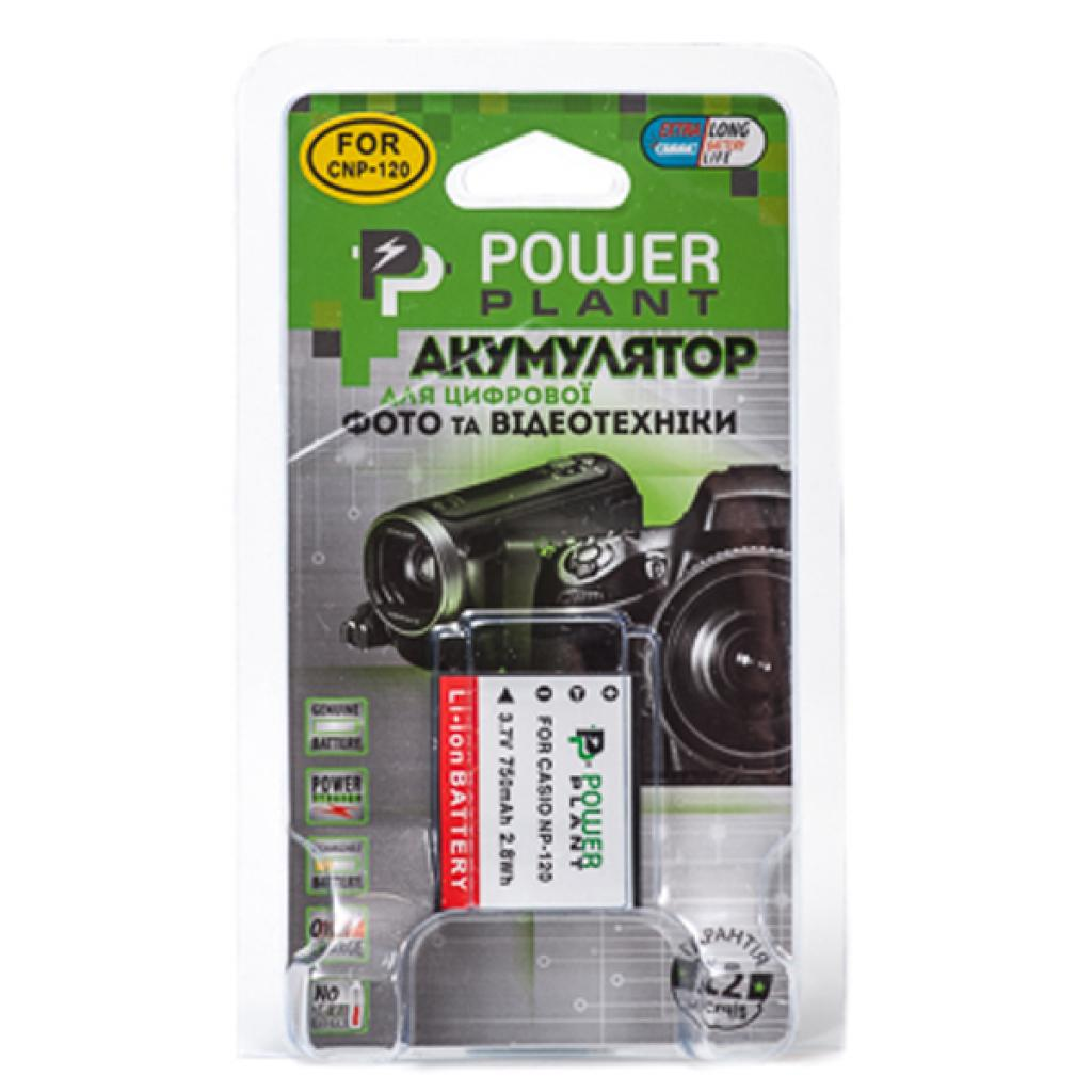 Аккумулятор к фото/видео PowerPlant Casio NP-120 (DV00DV1312) изображение 3