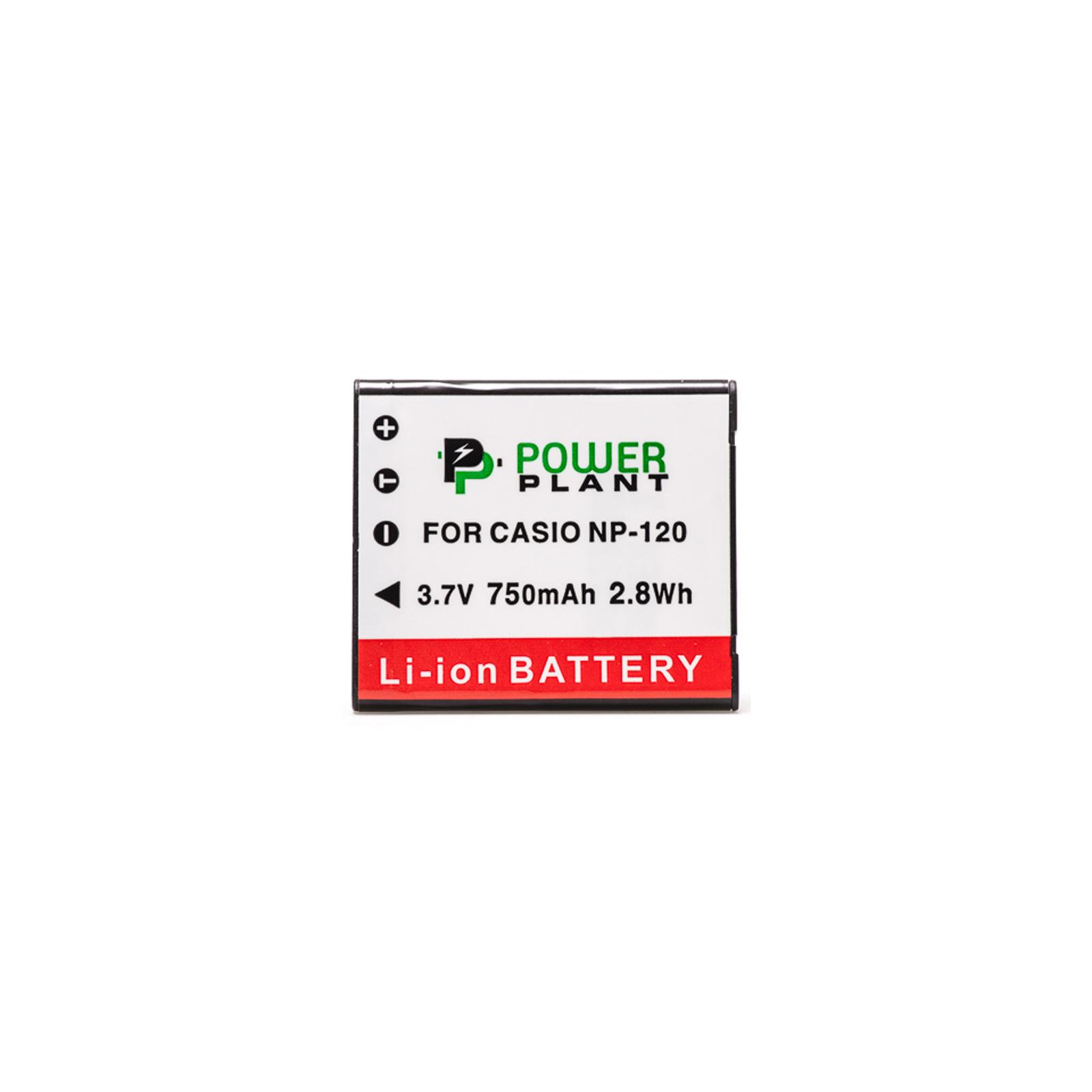 Аккумулятор к фото/видео PowerPlant Casio NP-120 (DV00DV1312)