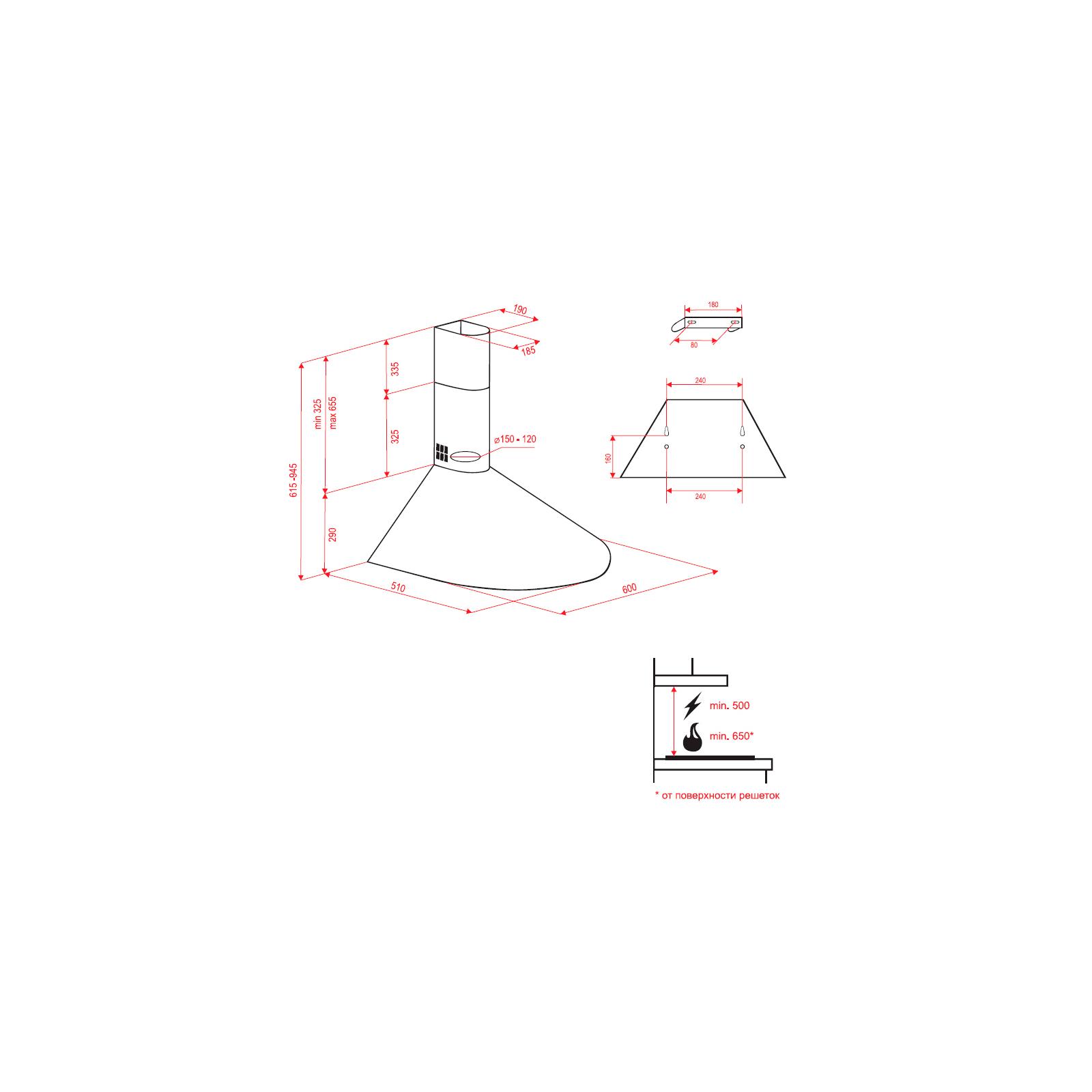 Вытяжка кухонная Perfelli KR 6410 IV изображение 7