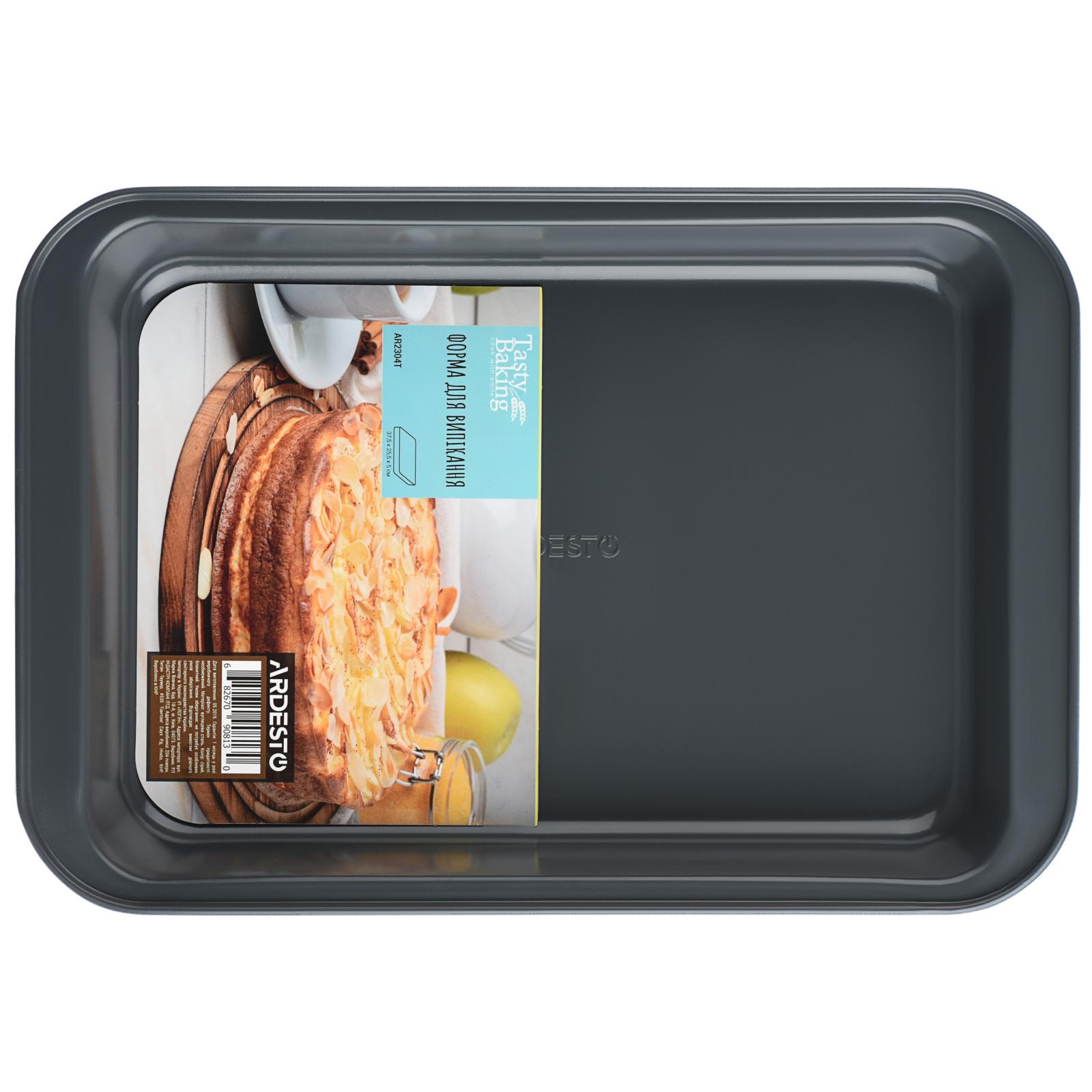 Форма для випікання Ardesto Tasty Baking прямокутна 37х25 см (AR2304T) зображення 2