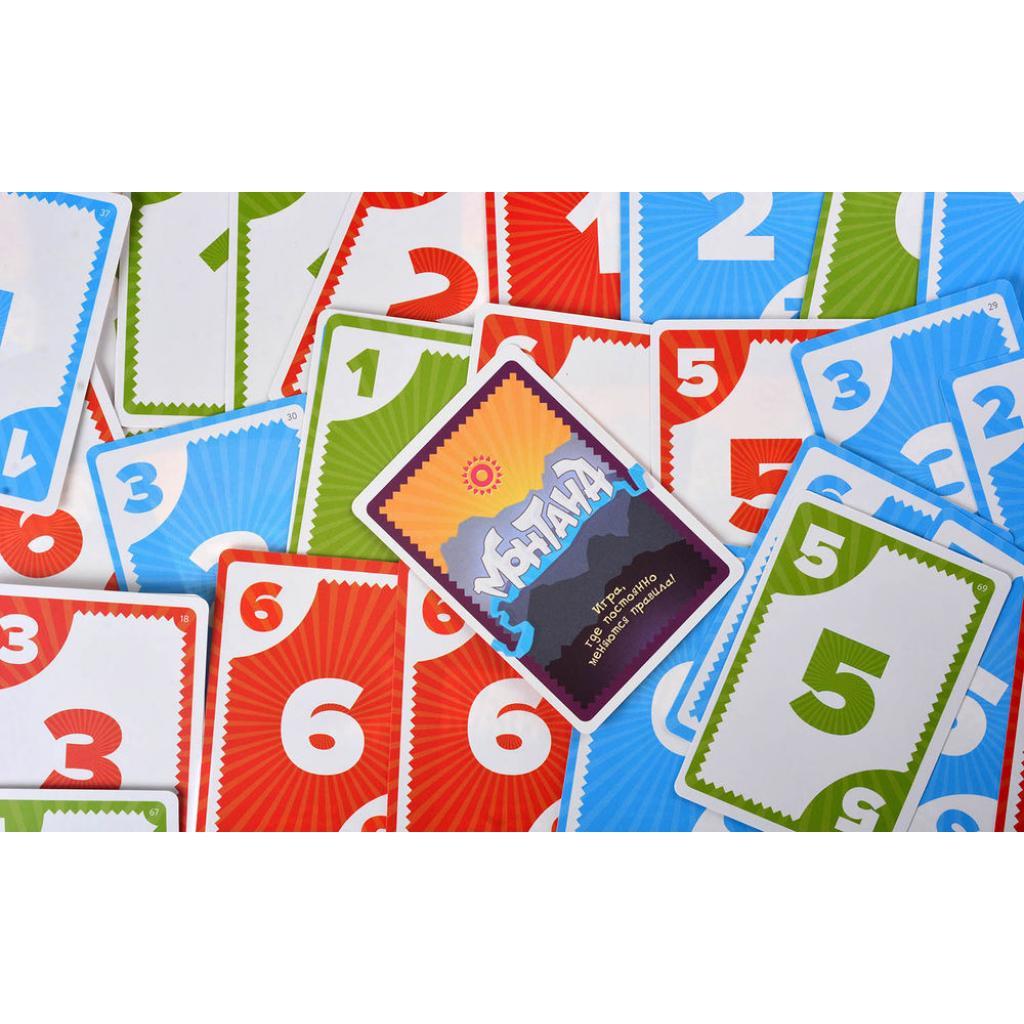 Настольная игра Magellan Монтана (MAG036271) изображение 6