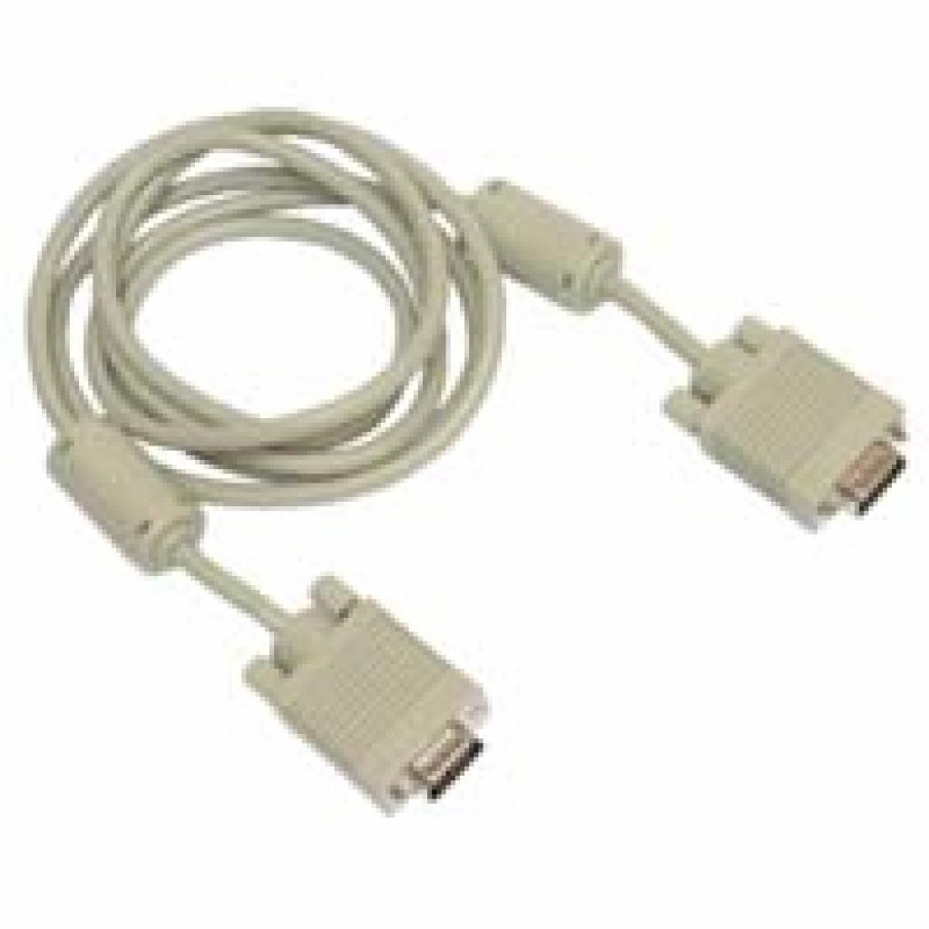 Кабель мультимедийный VGA 20.0m Cablexpert (CC-PPVGA-20m)