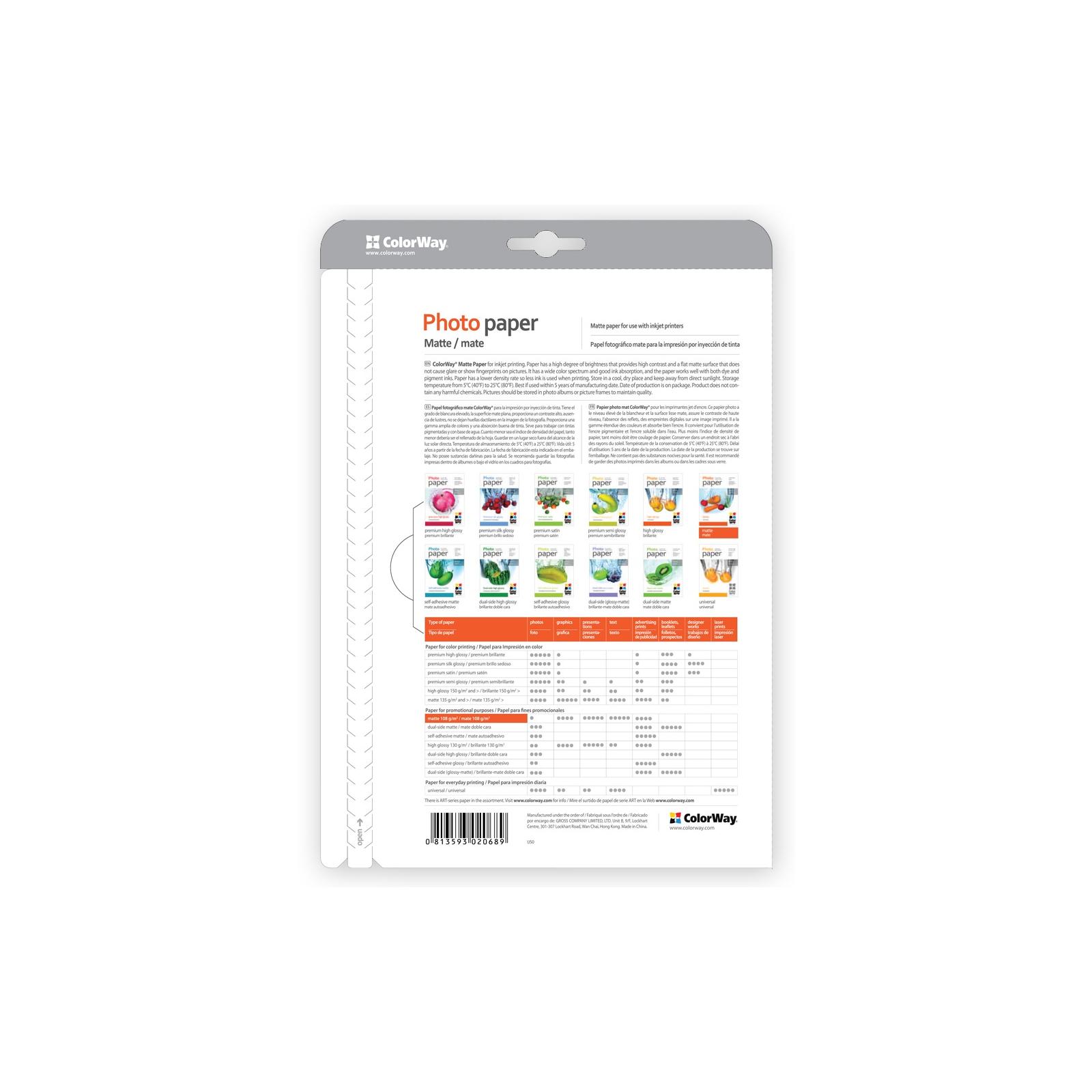 Бумага Colorway A4 (ПМ108-100) (PM108100A4) изображение 2
