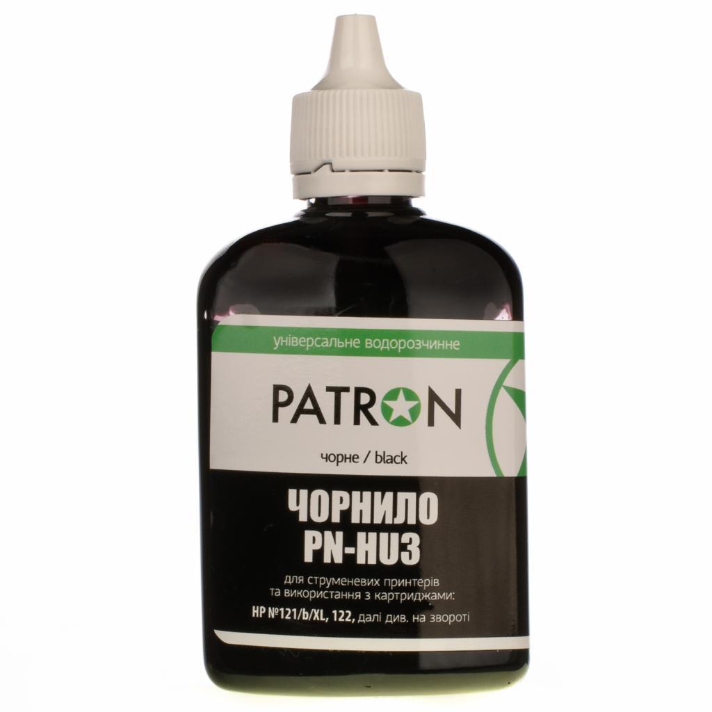 Чернила PATRON HP №121/122/130/140 Universal-3/90г/BLACK (I-PN-HU3-090-B)