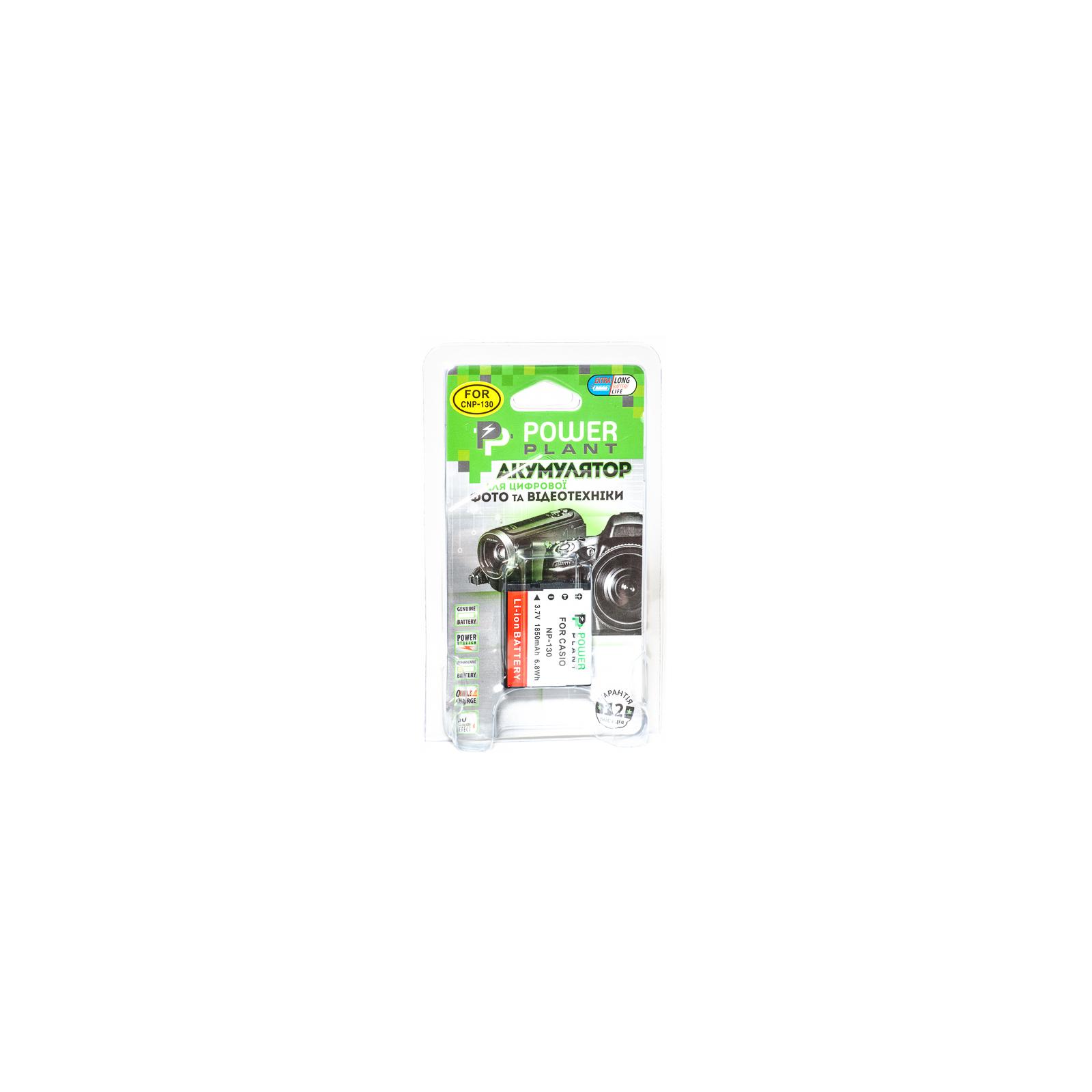 Аккумулятор к фото/видео PowerPlant Casio NP-130 (DV00DV1313) изображение 3