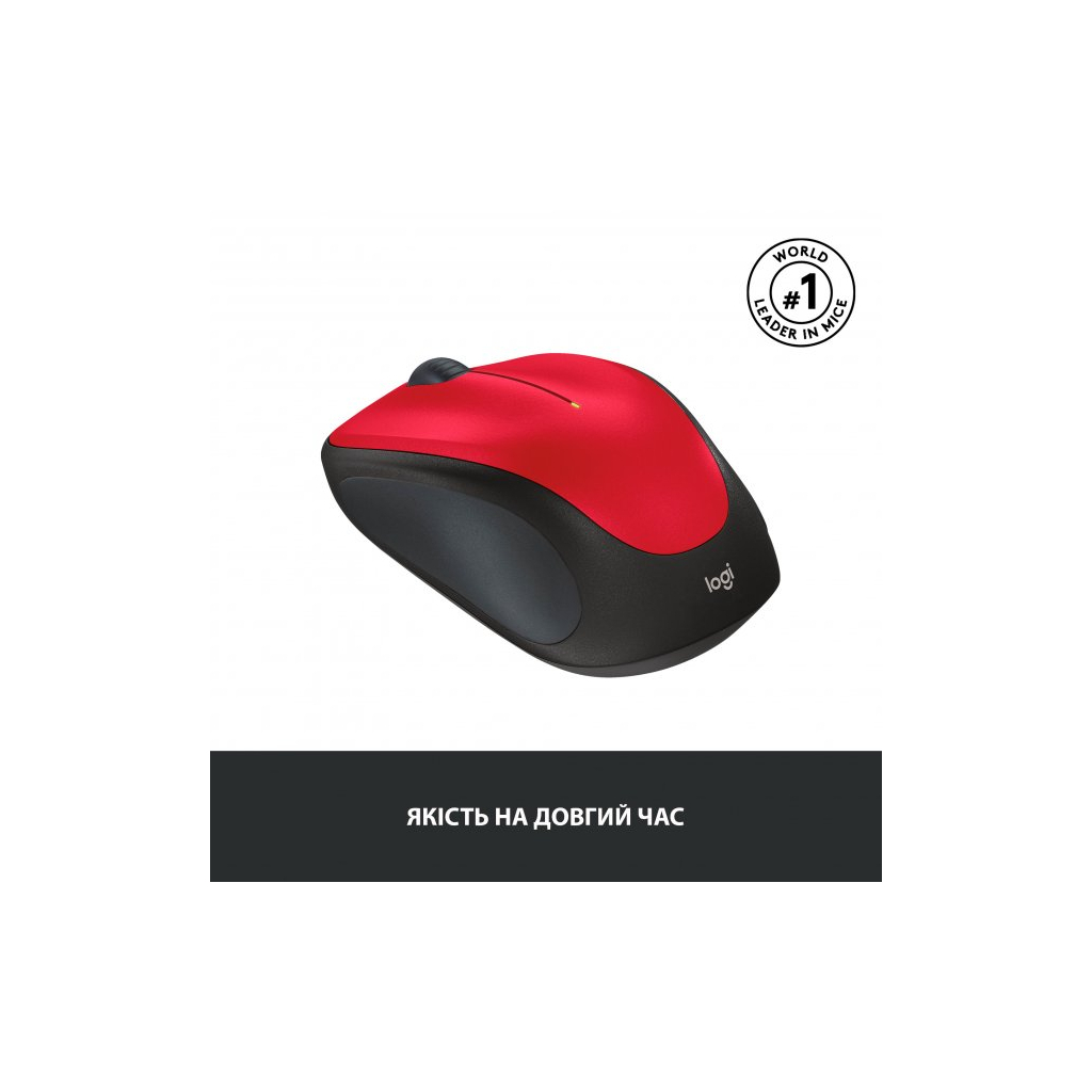 Мышка Logitech M235 Red (910-002496) изображение 4