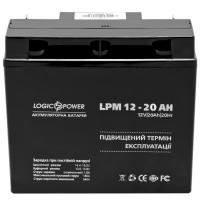 Батарея к ИБП LogicPower LPM 12В 20Ач (4163)