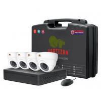 Комплект видеонаблюдения Partizan Indoor Kit 2MP 4xAHD (81228)