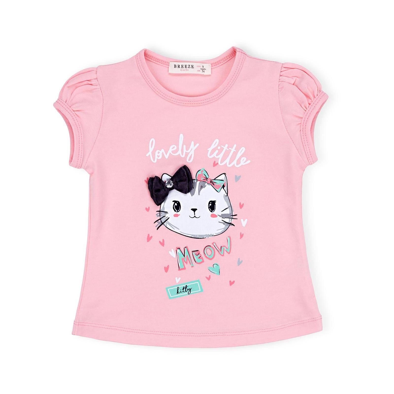 Набор детской одежды Breeze с котиками (7493-80G-pink) изображение 2