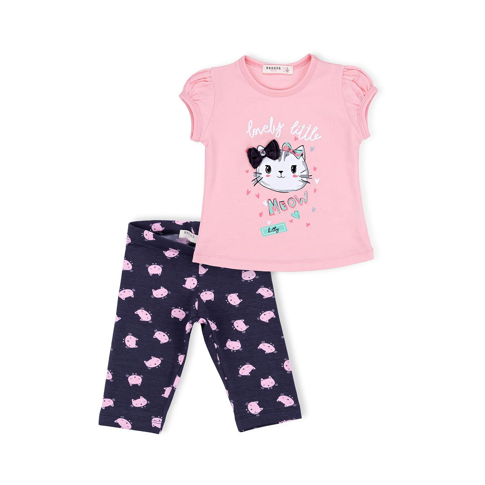 Набор детской одежды Breeze с котиками (7493-80G-pink)