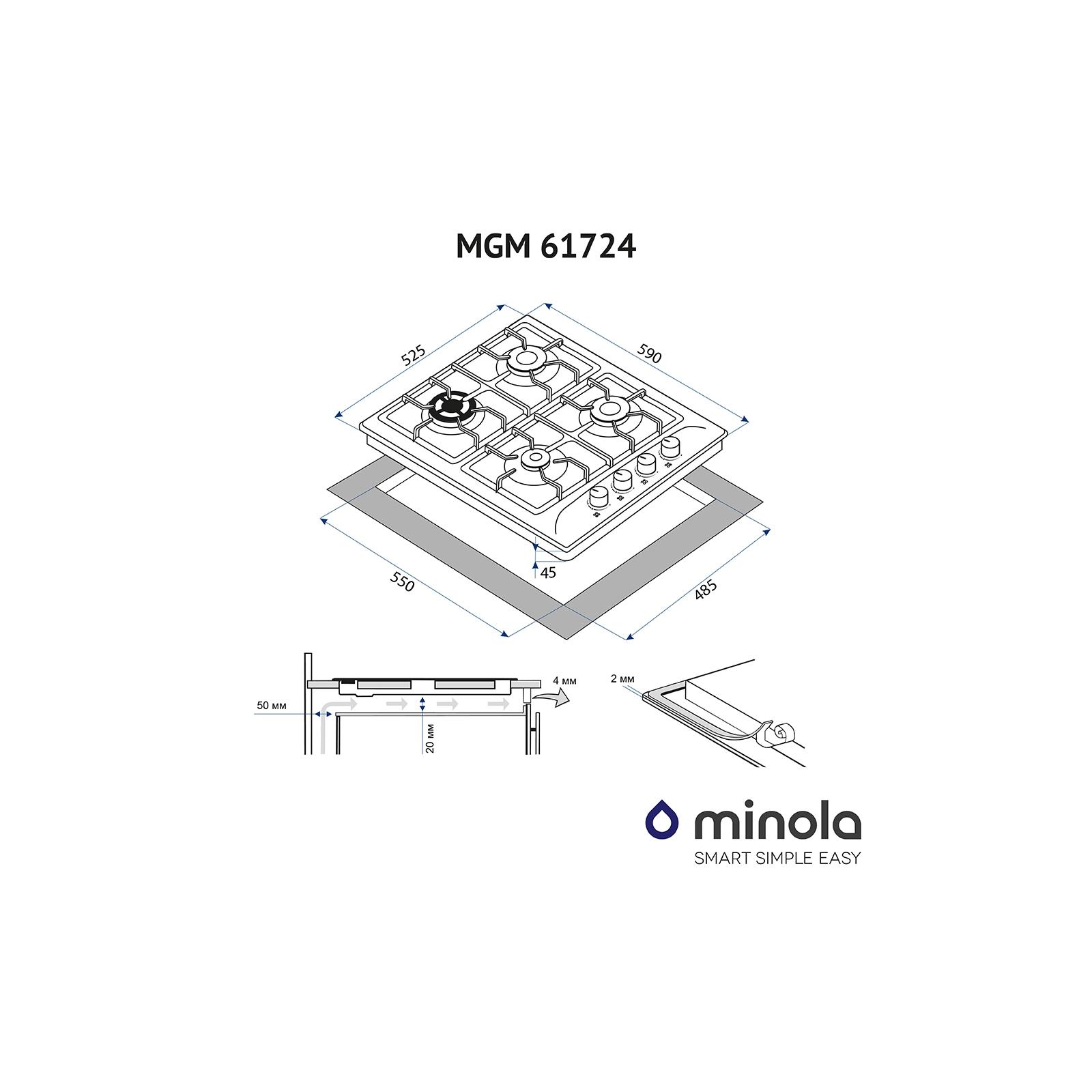 Варочная поверхность MINOLA MGM 61724 I изображение 7