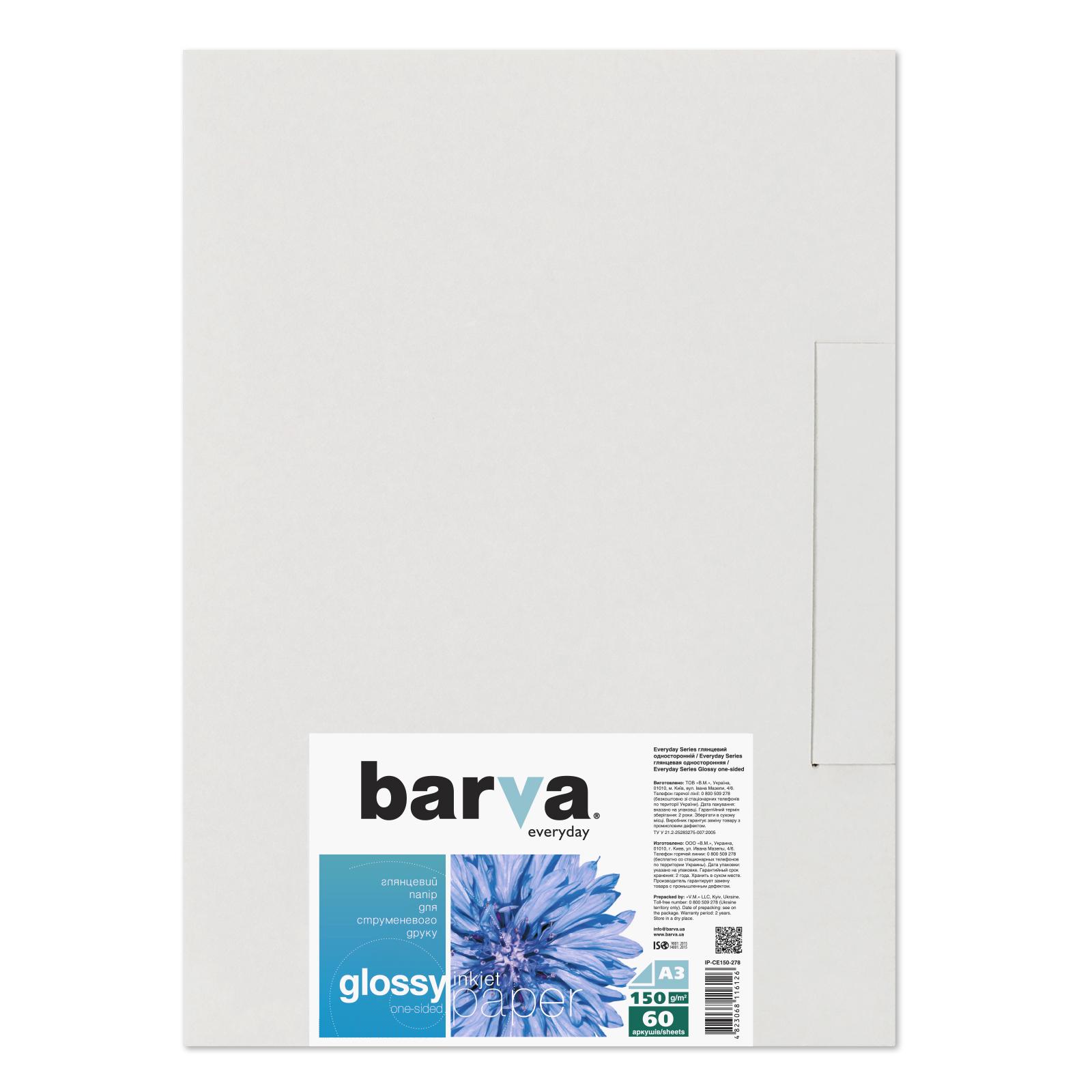 Бумага Barva A3 Everyday Glossy 150г, 60л (IP-CE150-278)