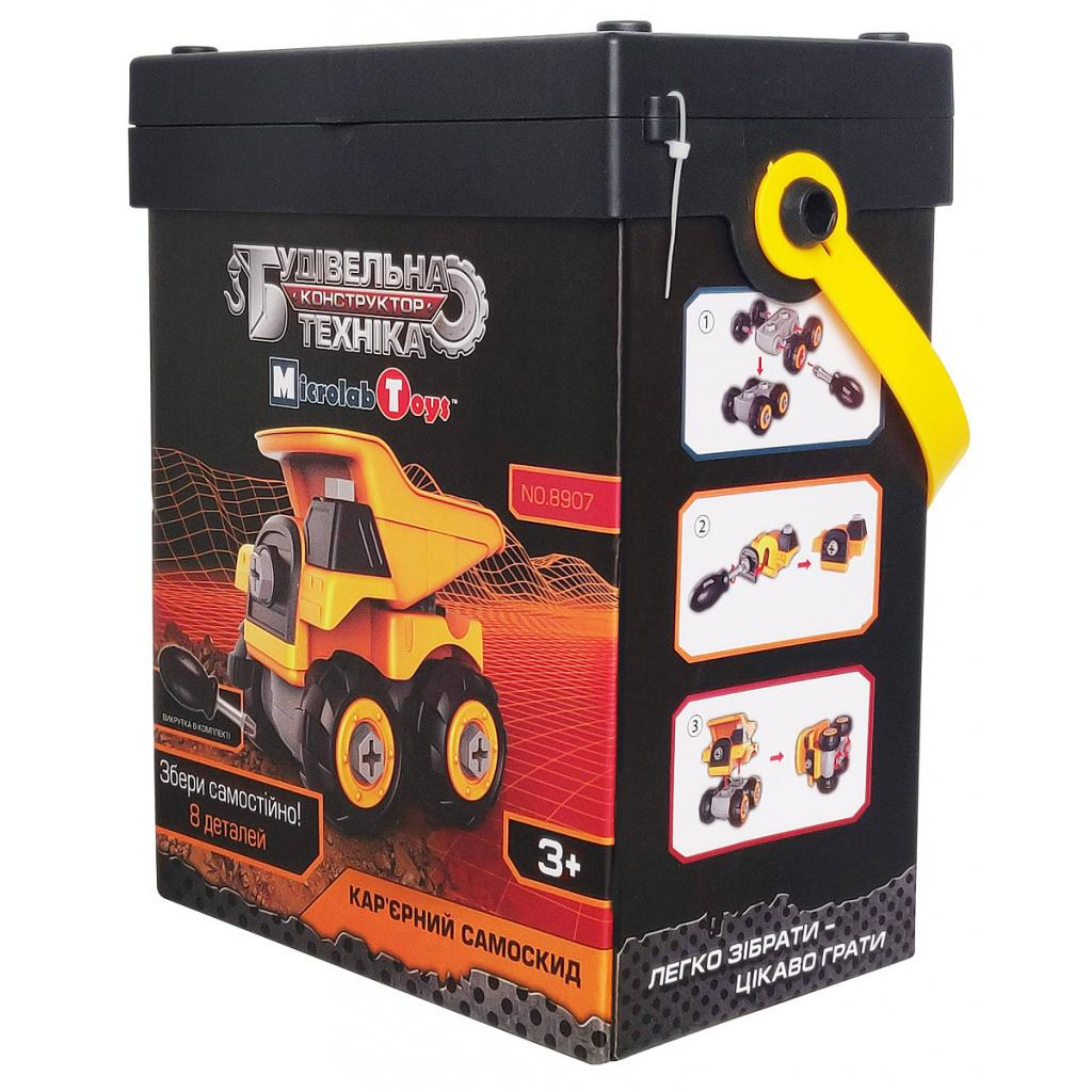 Конструктор Microlab Toys Строительная техника - карьерный самосвал (MT8907) изображение 3