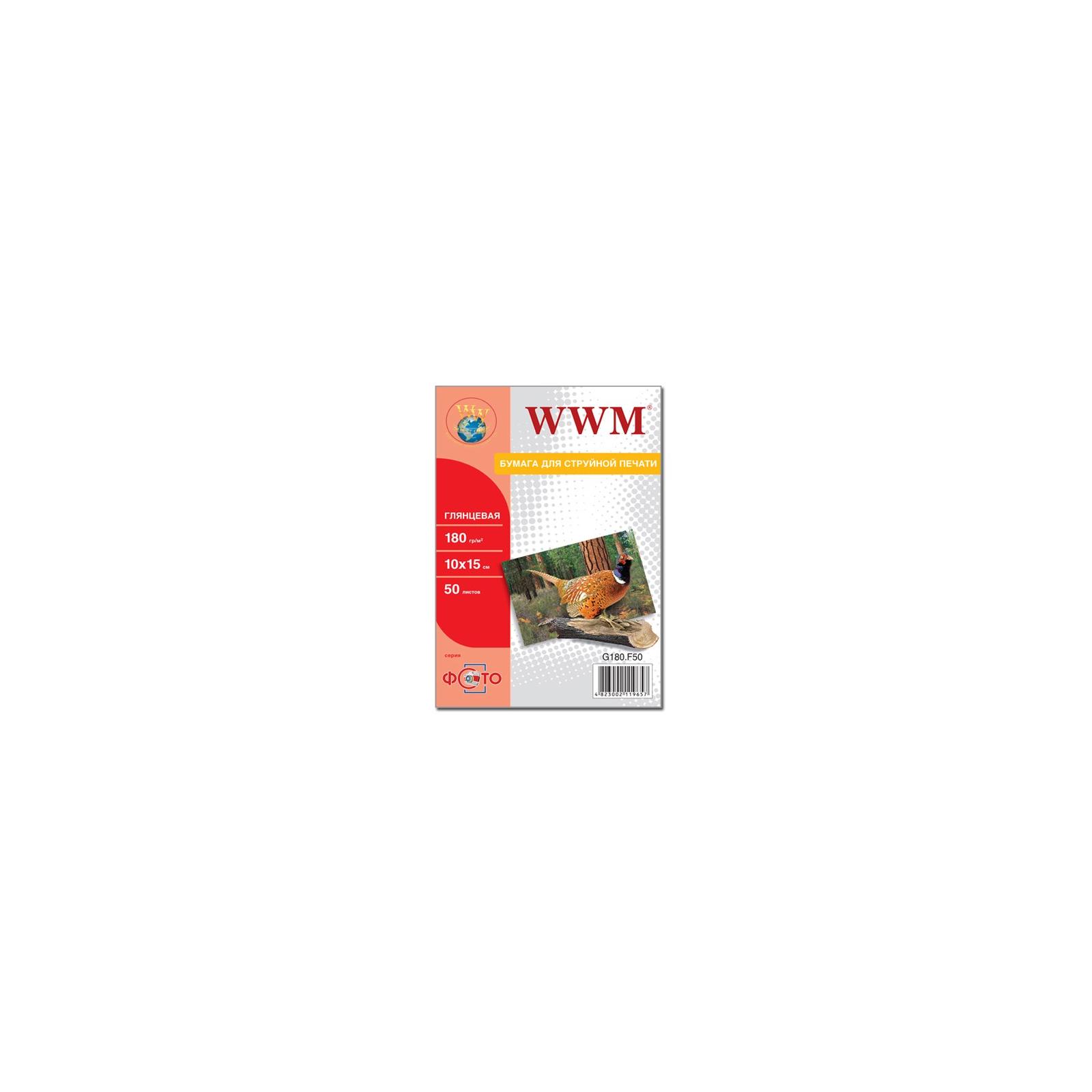 Бумага WWM 10x15 (G180.F50/ G180.F50/С)