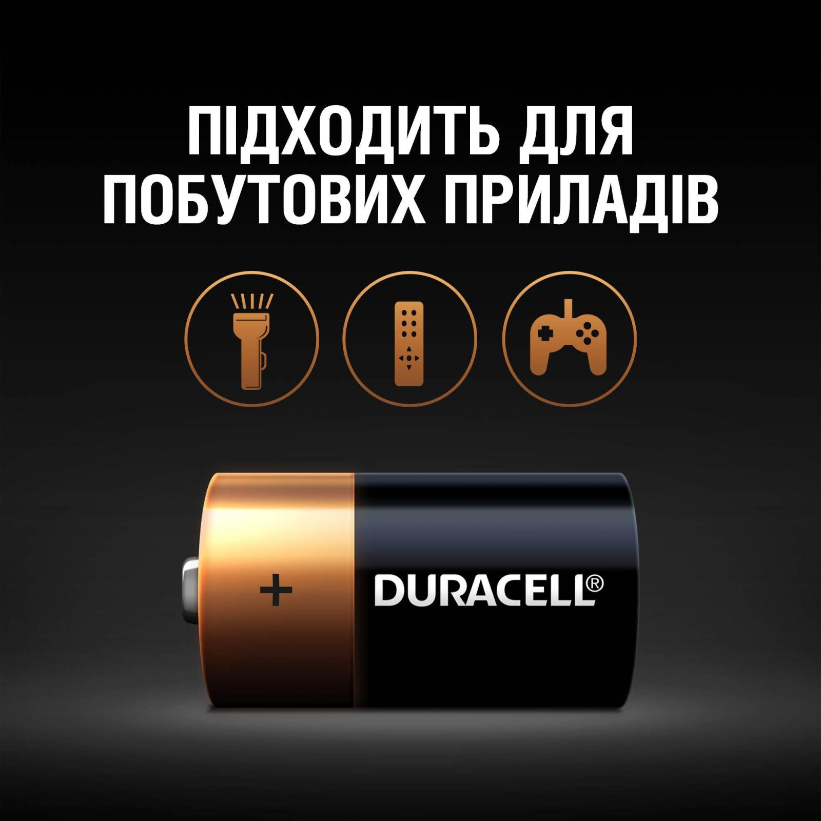 Батарейка C LR14 * 2 Duracell (5000394052529 / 81483545) изображение 5