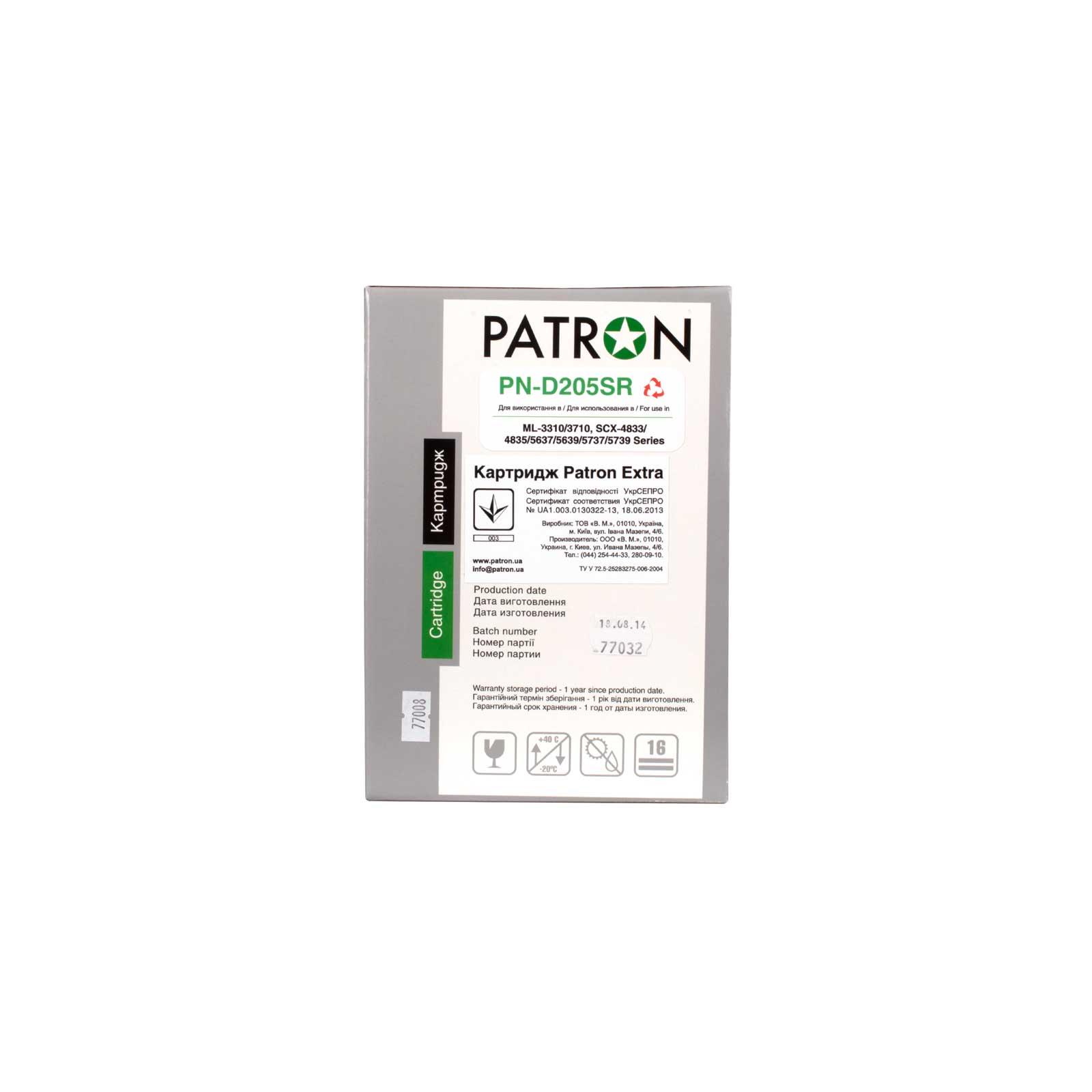 Картридж PATRON SAMSUNG SCX-4833/5637, ML-3310/3710 Extra (PN-D205SR) изображение 4
