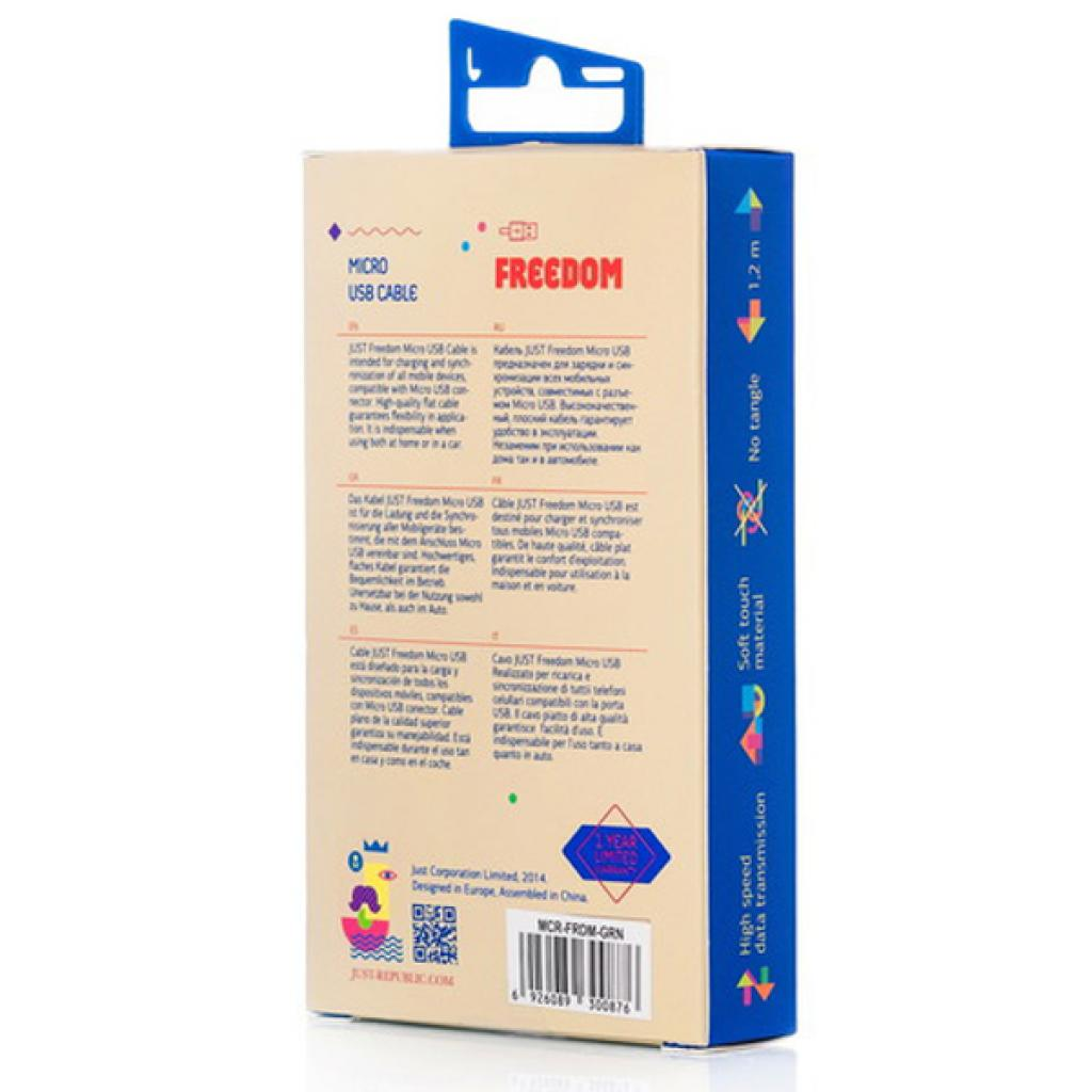 Дата кабель JUST Freedom Micro USB Cable White (MCR-FRDM-WHT) изображение 4