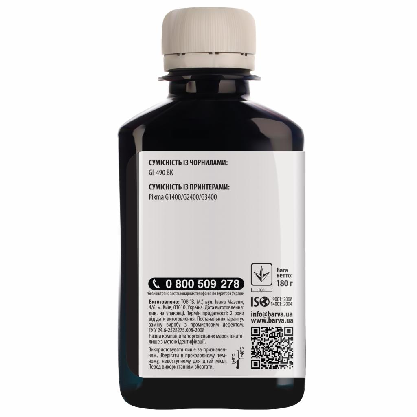 Чернила BARVA CANON GI-490 180г BLACK Pigmented (G490-503) изображение 2