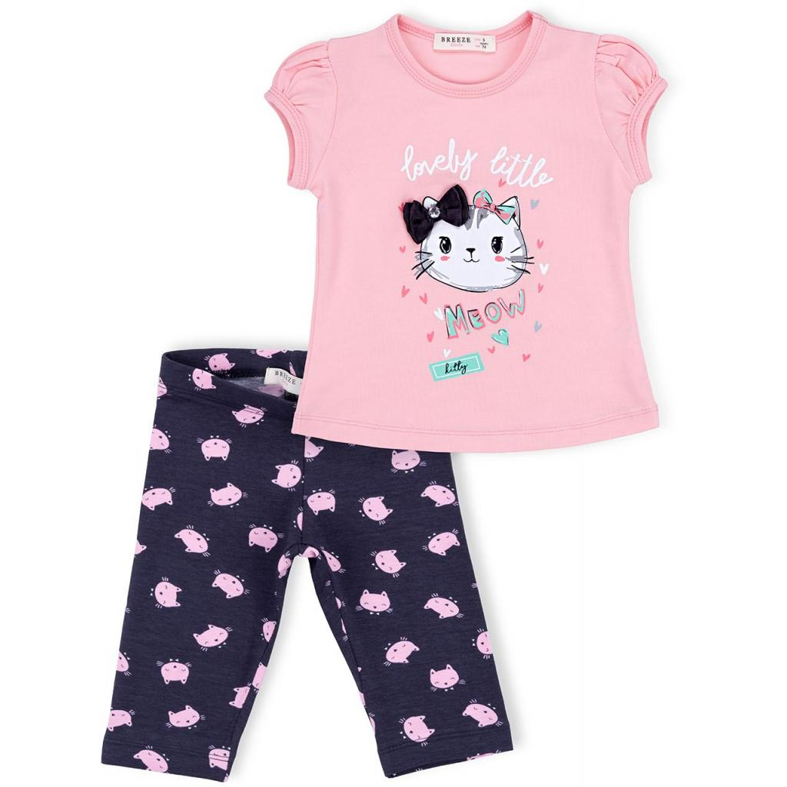 Набор детской одежды Breeze с котиками (7493-86G-pink)