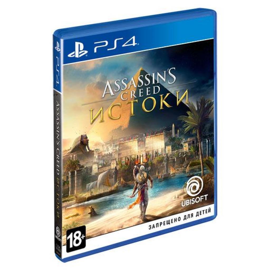 Игра SONY AAssassin's Creed:Истоки[Blu-Rayдиск] PS4 (8112356)