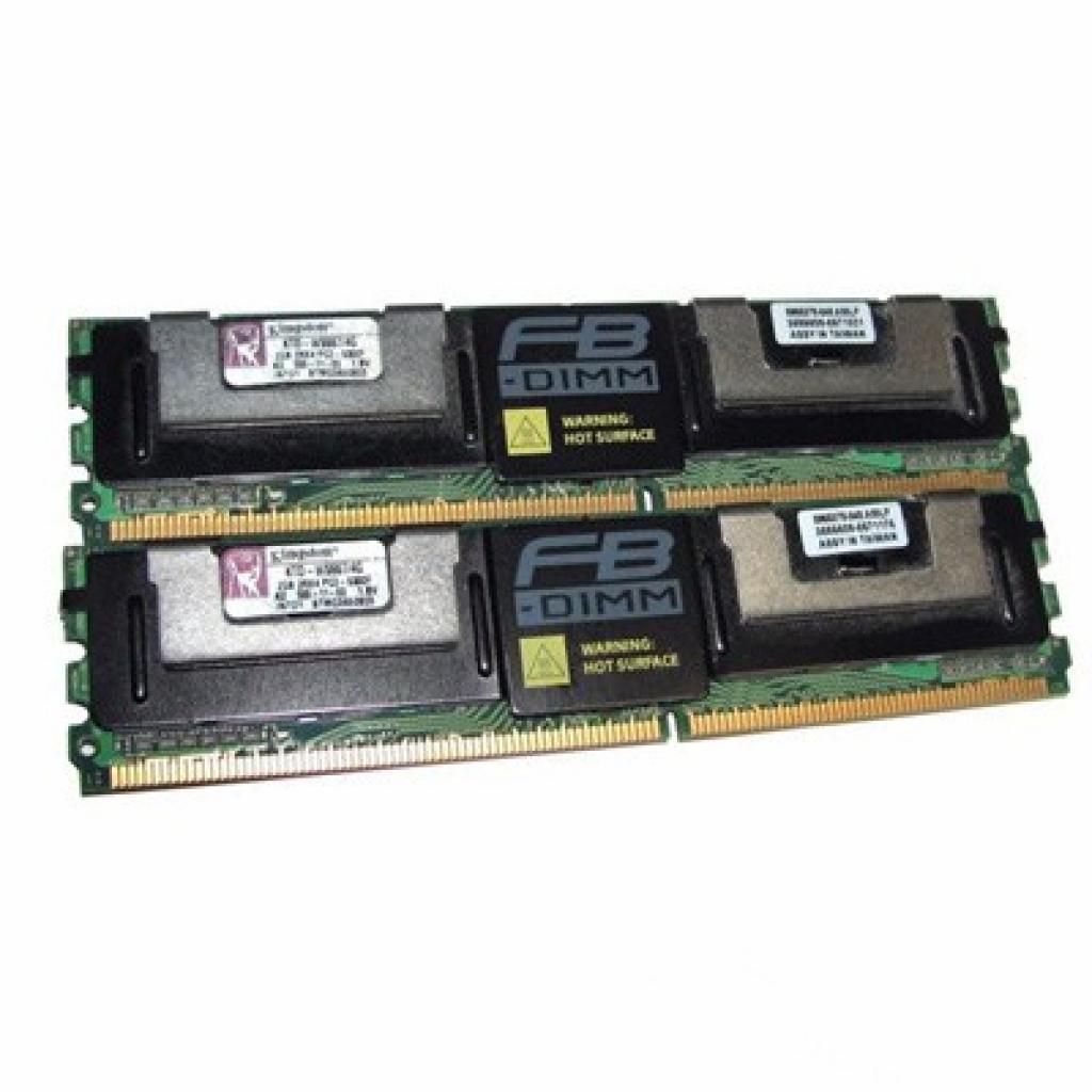 Модуль памяти для сервера DDR2 8192Mb Kingston (KTD-WS667/8G)