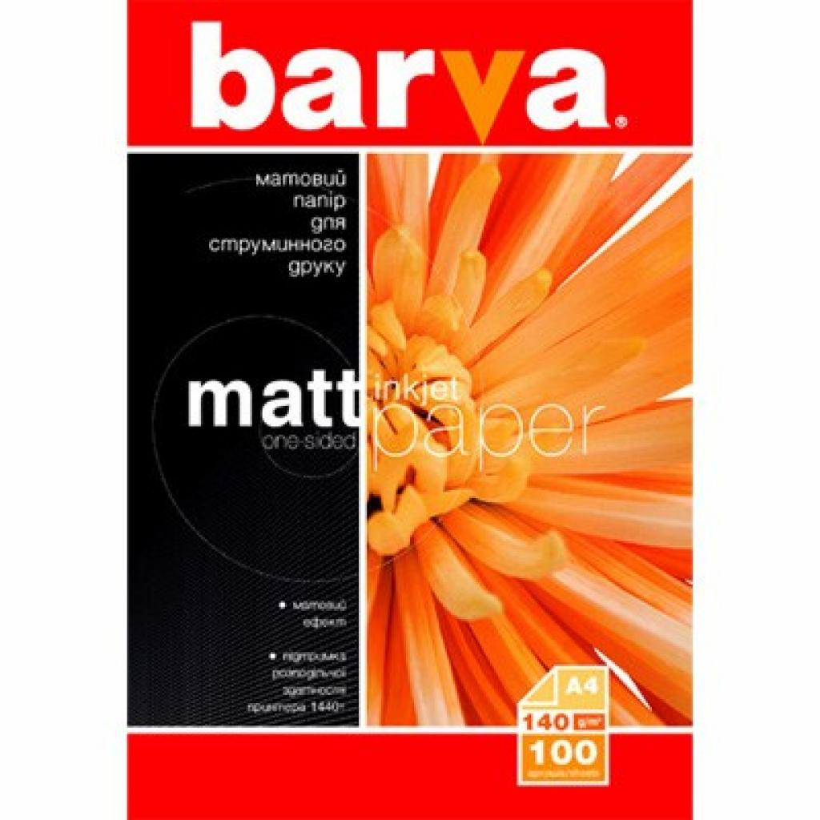 Бумага Barva A4 (IP-BAR-A140-021)