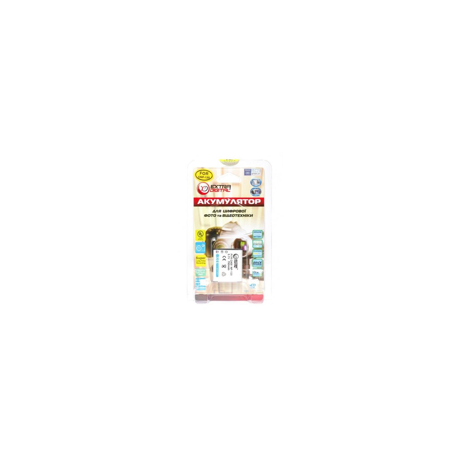 Аккумулятор к фото/видео EXTRADIGITAL Casio NP-120 (DV00DV1343) изображение 3
