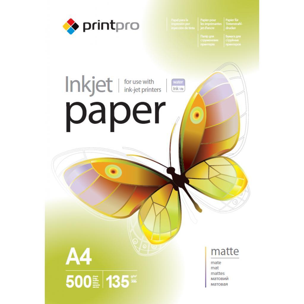 Бумага PrintPro A4 (PME135500A4)