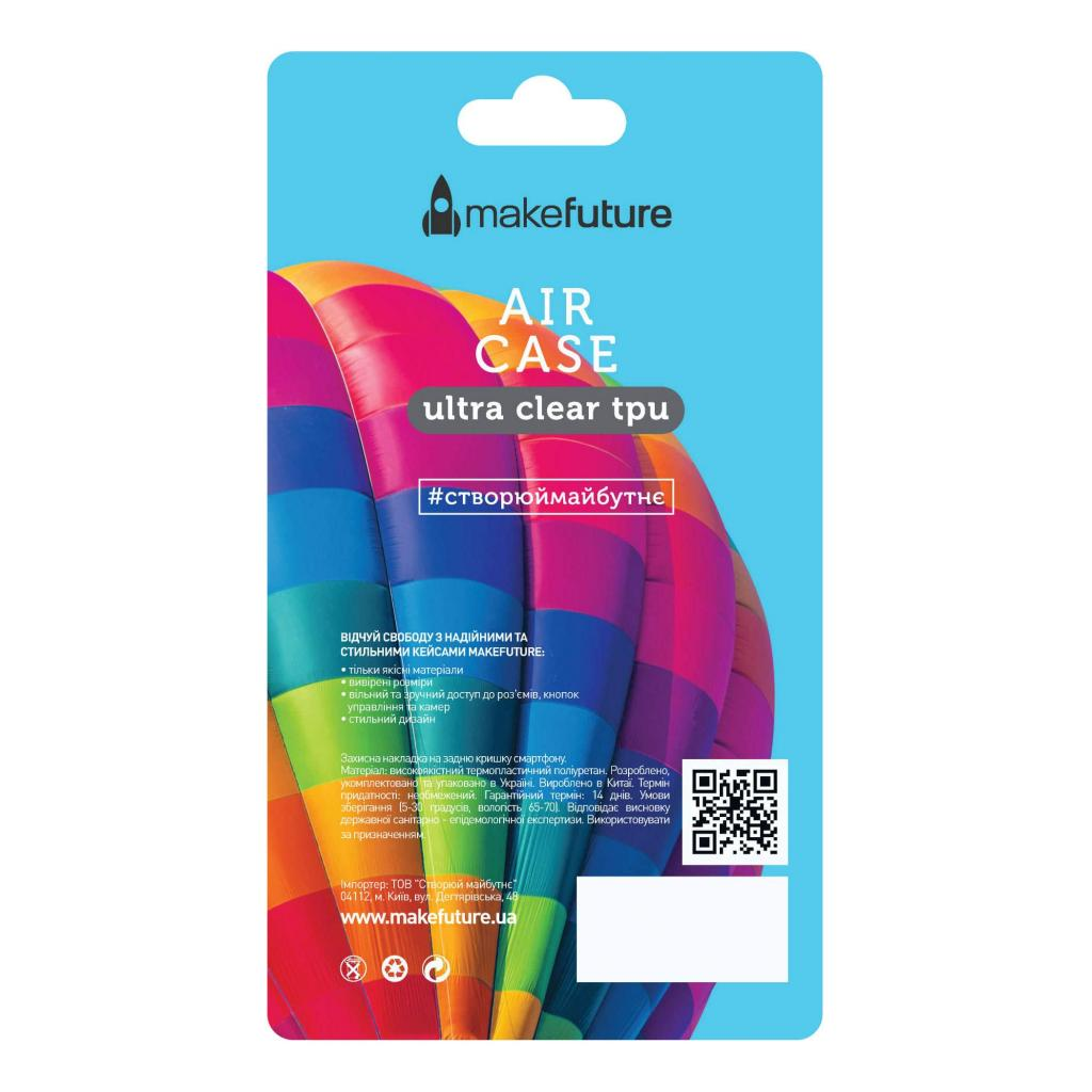Чехол для моб. телефона MakeFuture Air Case (TPU) для Apple iPhone 8 Plus (MCA-AI8P) изображение 2