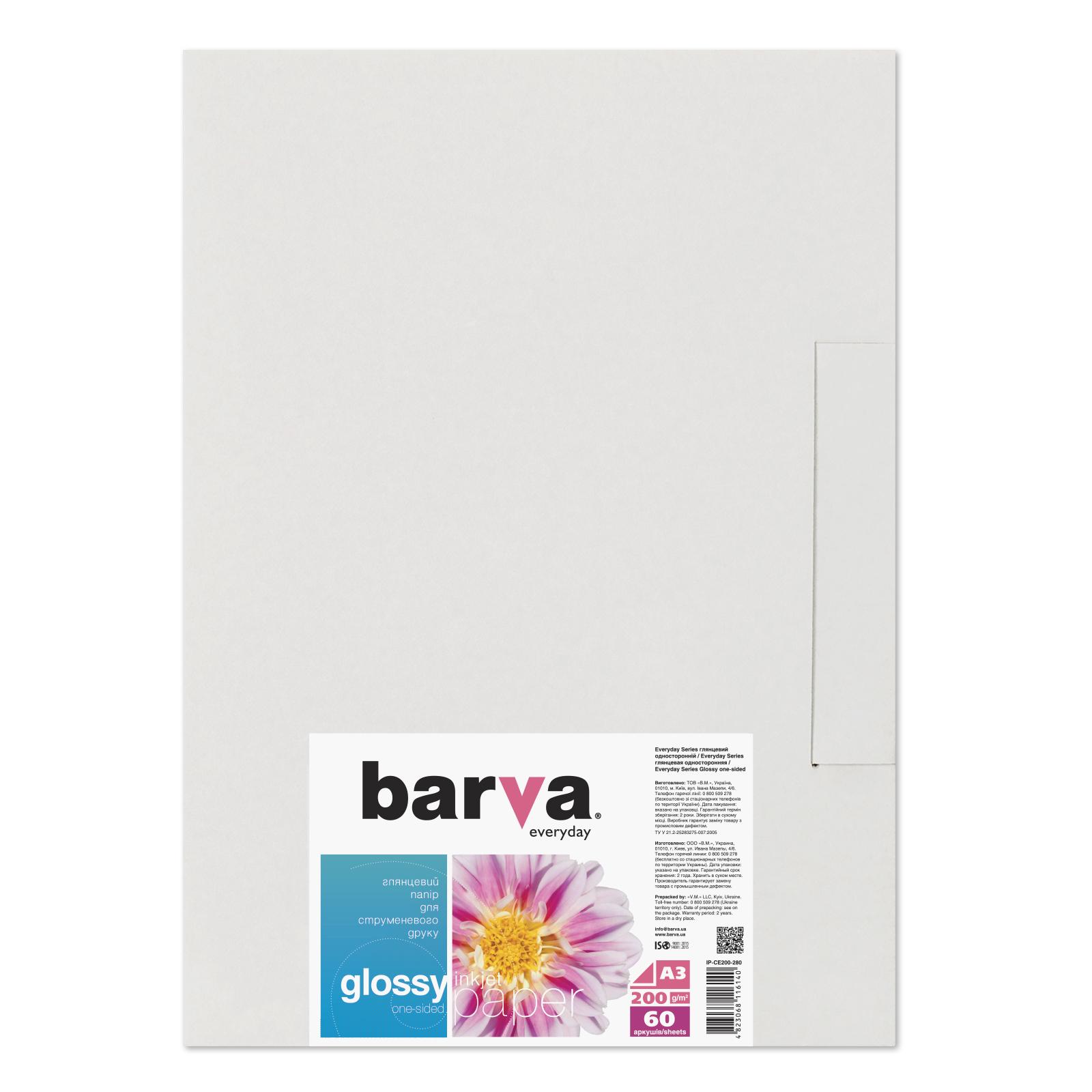 Бумага Barva A3 Everyday Glossy 200г, 60л (IP-CE200-280)