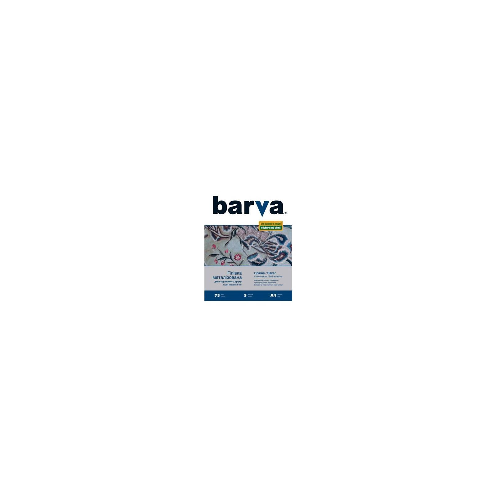 Пленка для печати BARVA A4 (IF-NSL10-067) (FILM-BAR-NSL10-067)