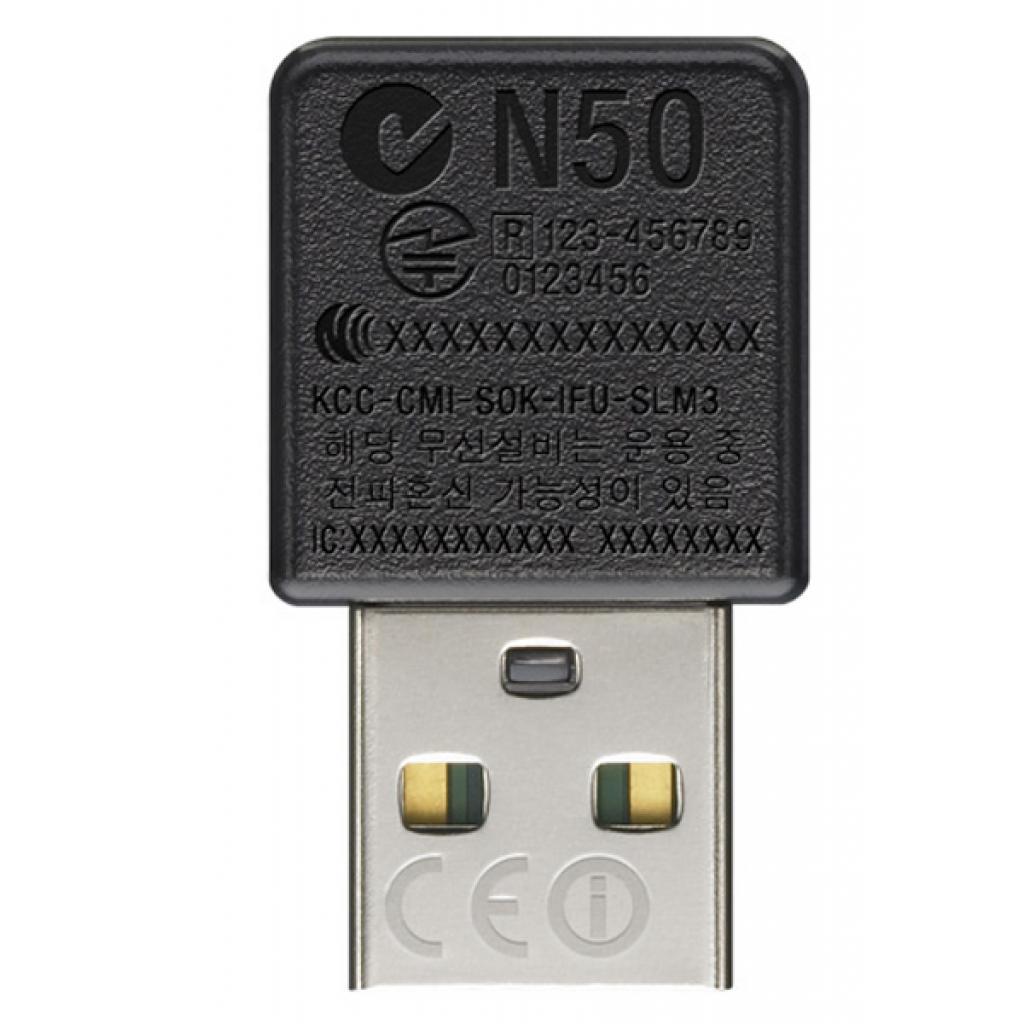 Беспроводной адаптер SONY WiFi (IFU-WLM3)