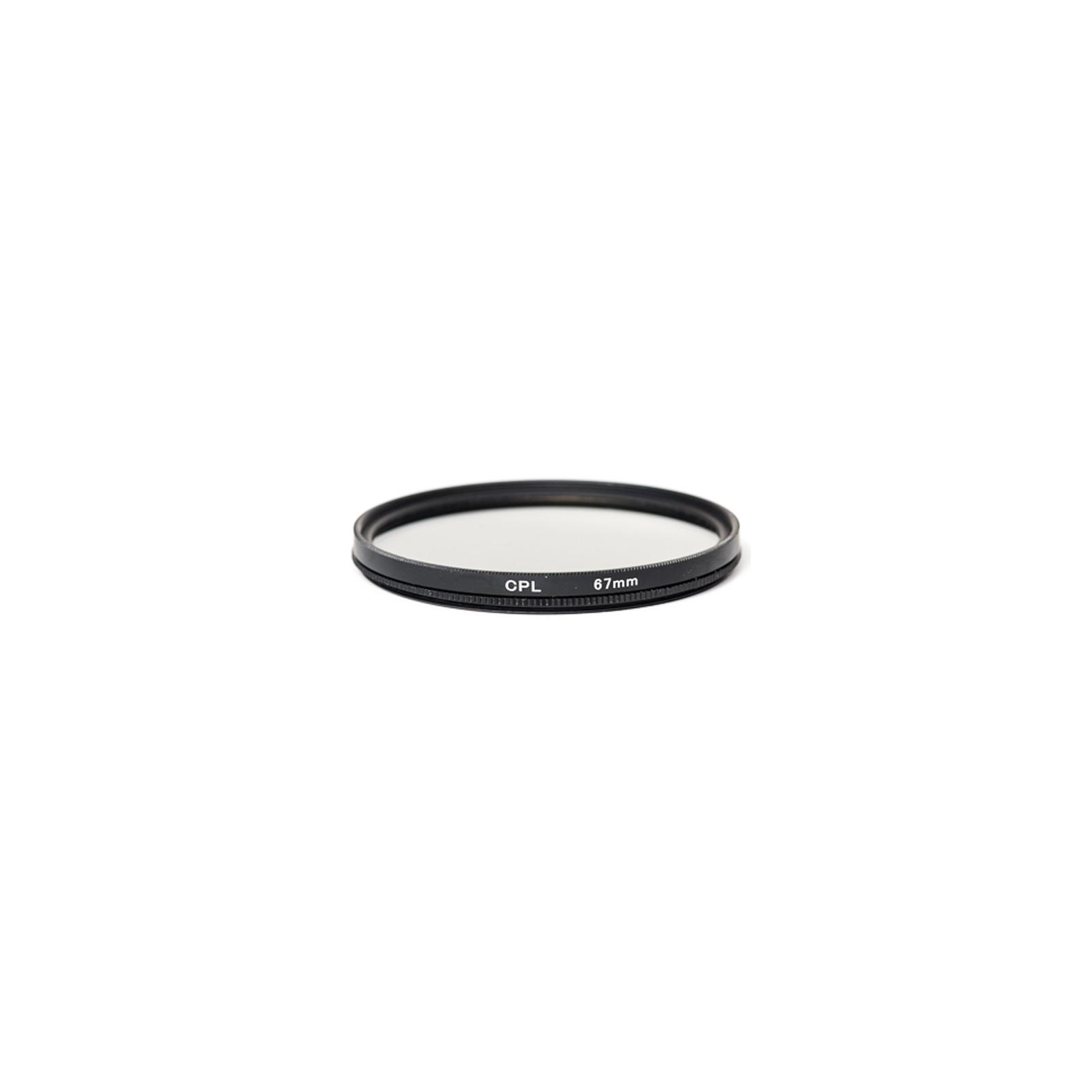 Светофильтр PowerPlant CPL 67 мм (CPLF67)