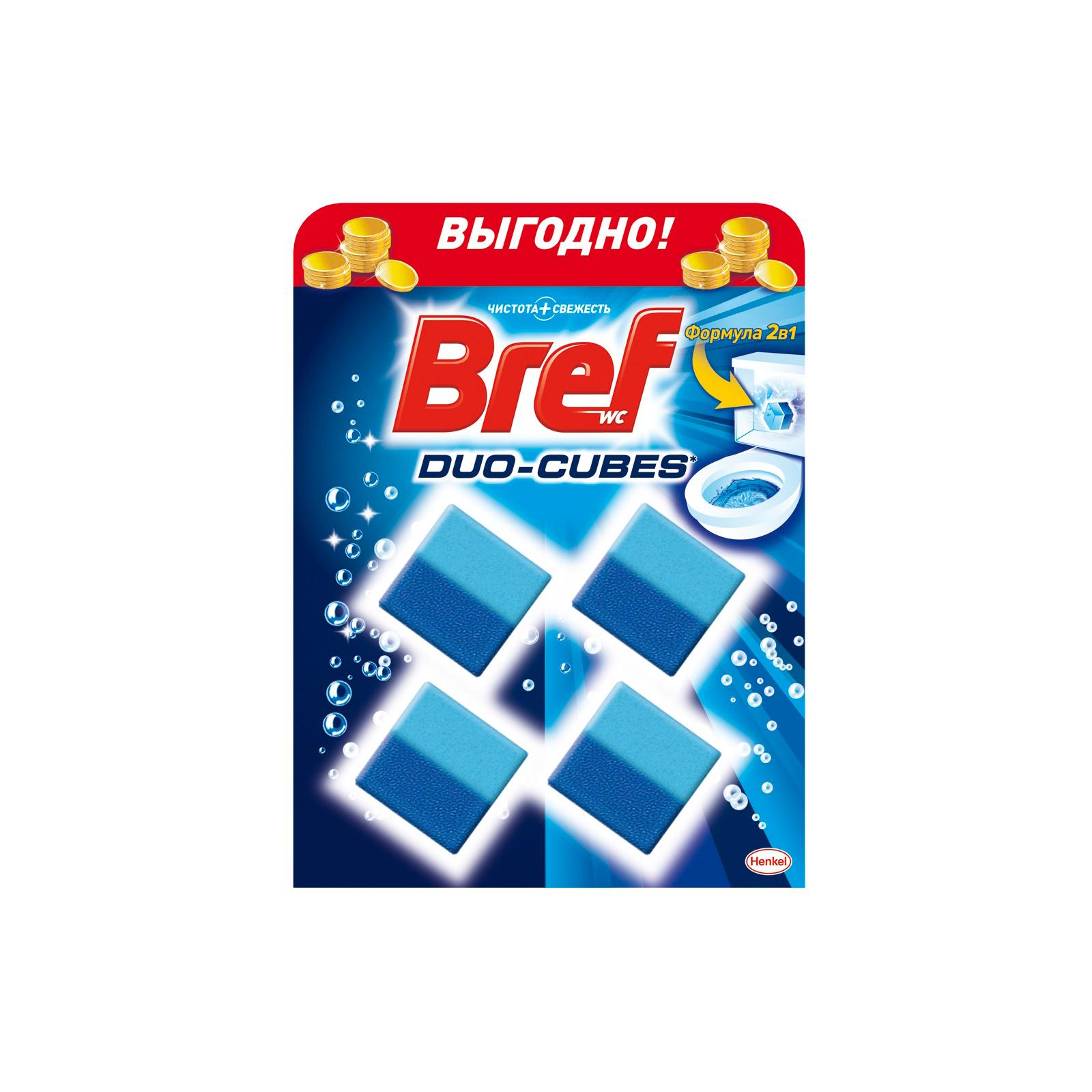 Чистящее средство Bref Дуо–Куб 200 г (9000100896818)