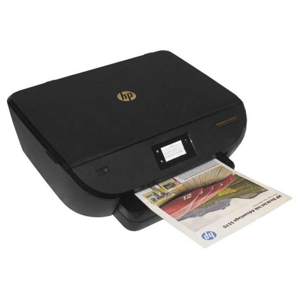 Многофункциональное устройство HP DeskJet Ink Advantage 5575 c Wi-Fi (G0V48C) изображение 5