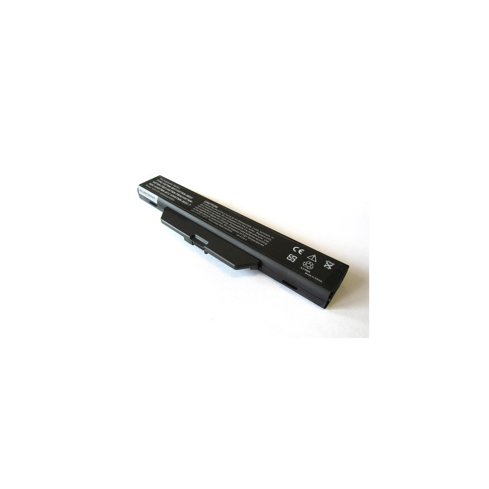 Аккумулятор для ноутбука HP 6720s 10,8V 4400mAh Grand-X (6720)