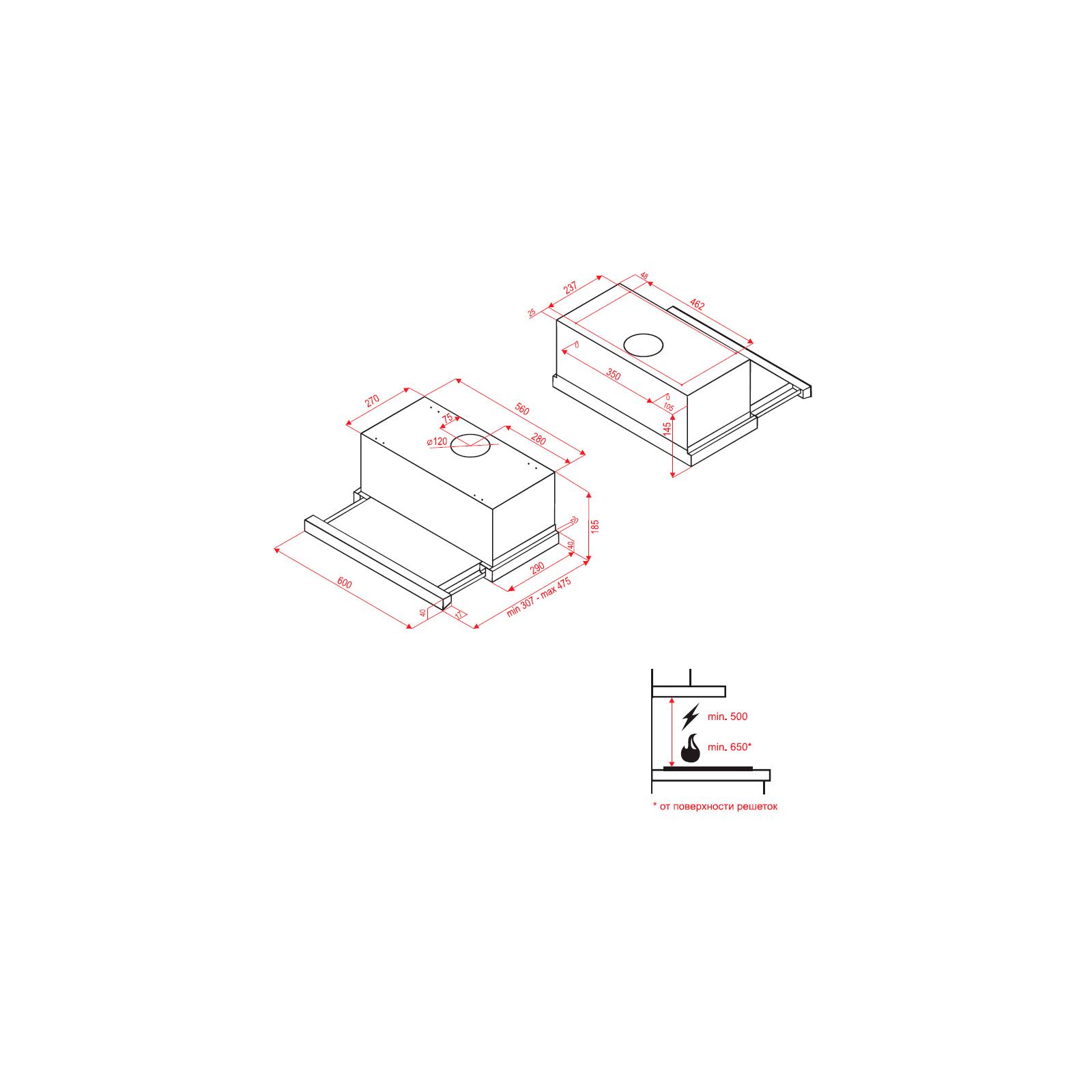 Вытяжка кухонная PERFELLI TL 6611 IV изображение 8