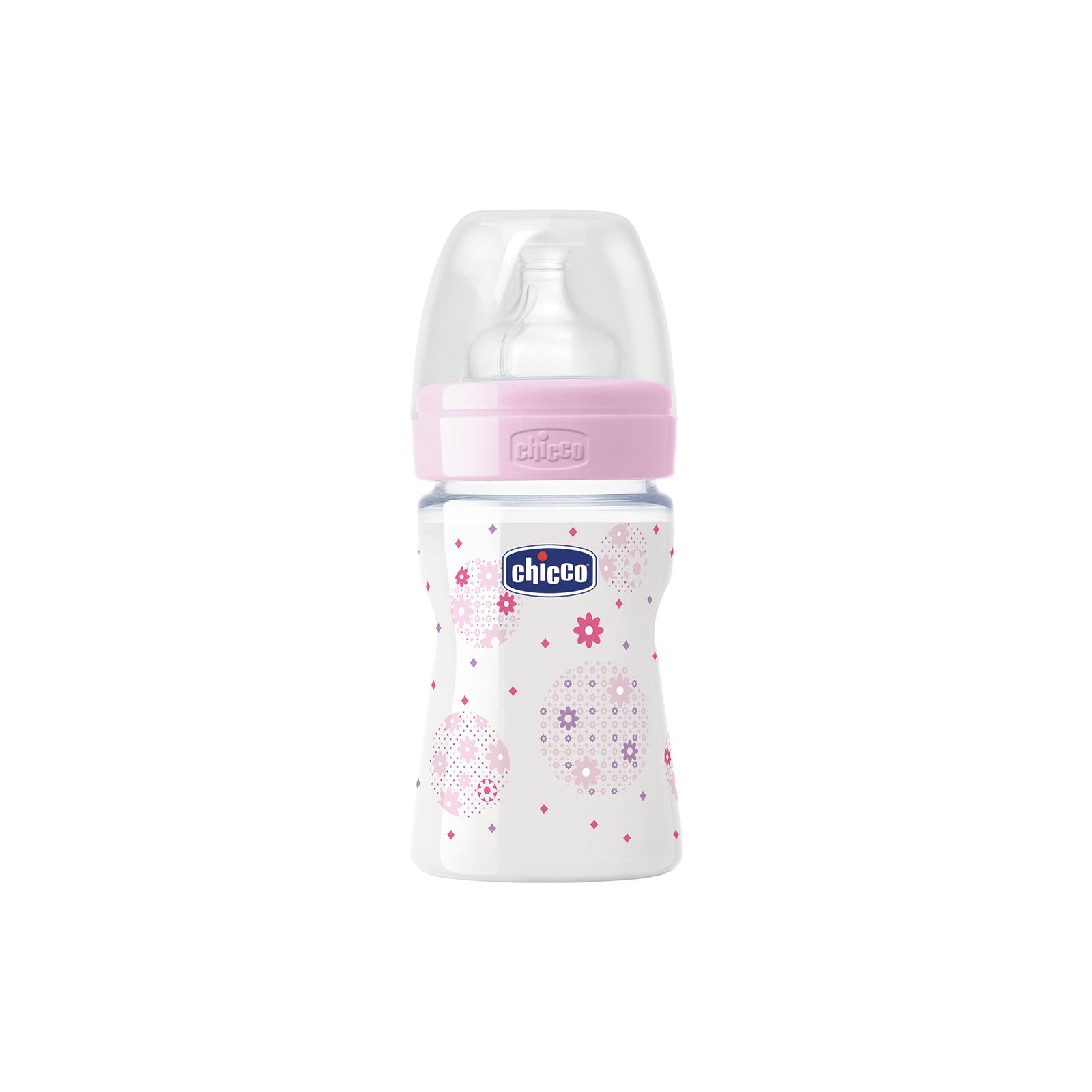 Бутылочка для кормления Chicco Well-Being 150 мл с силиконовой соской 0 мес+ для девочек (70740.01.04)