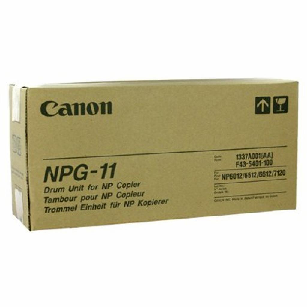 Оптический блок (Drum) Canon NPG-11 (1337A001AA / 112237)