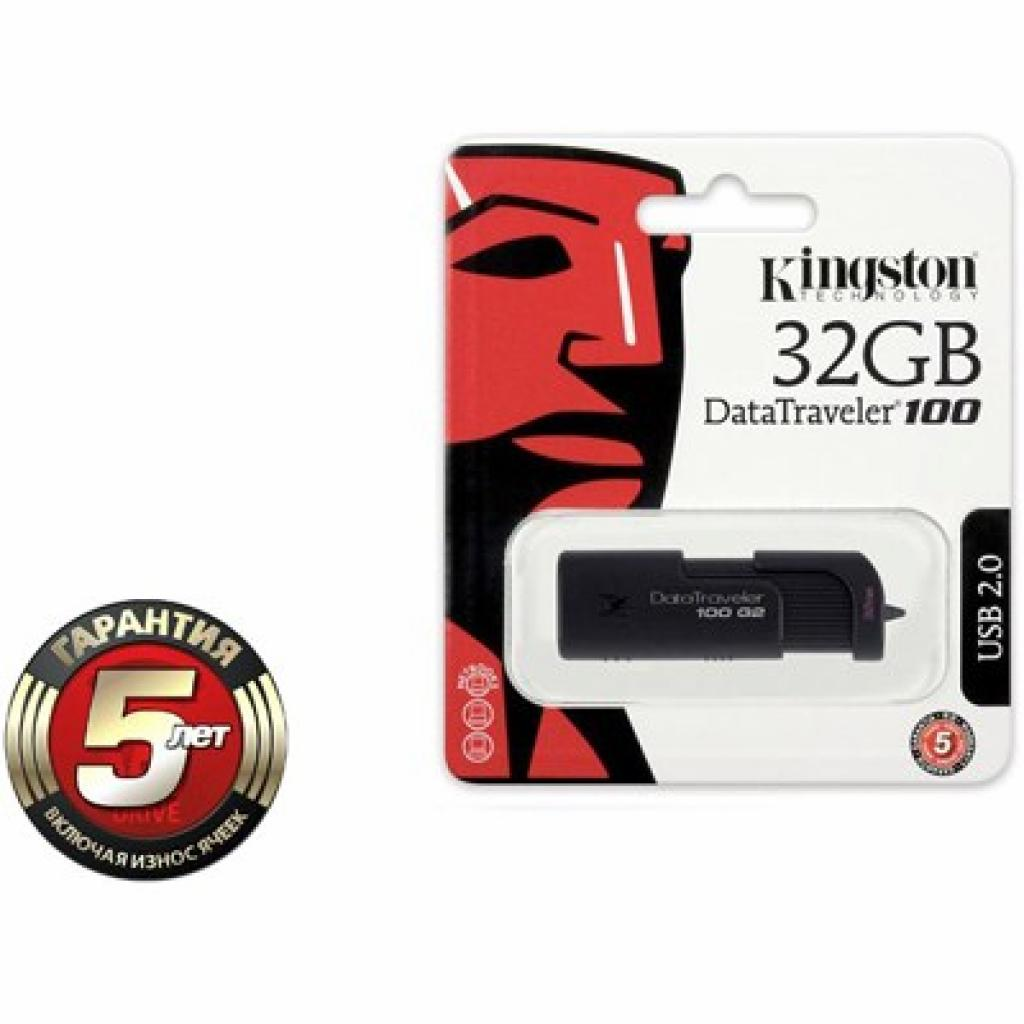 USB флеш накопитель Kingston 32Gb DataTraveler 100 Generation 2 (DT100G2/32GBZ) изображение 3