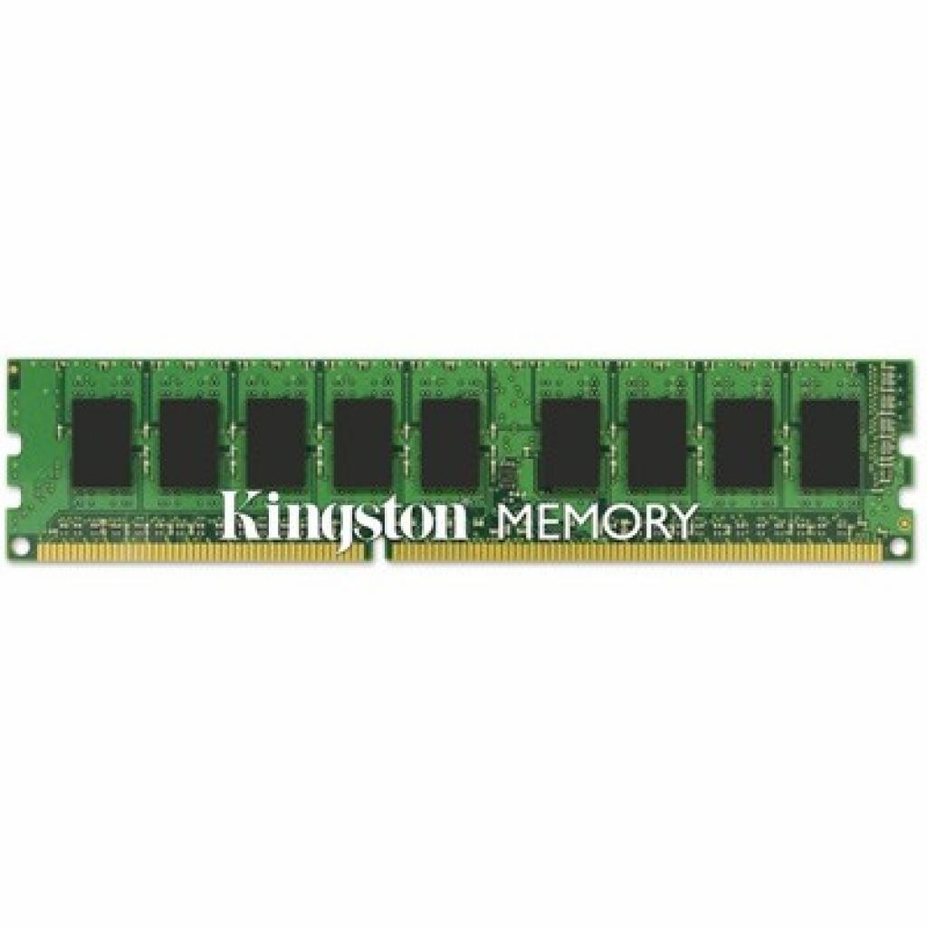 Модуль памяти для сервера DDR3 4096Mb Kingston (KTH-PL313S/4G)