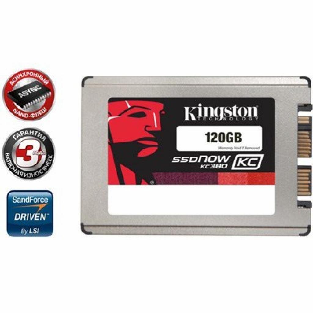 """Накопитель SSD 1.8"""" 120GB Kingston (SKC380S3/120G)"""