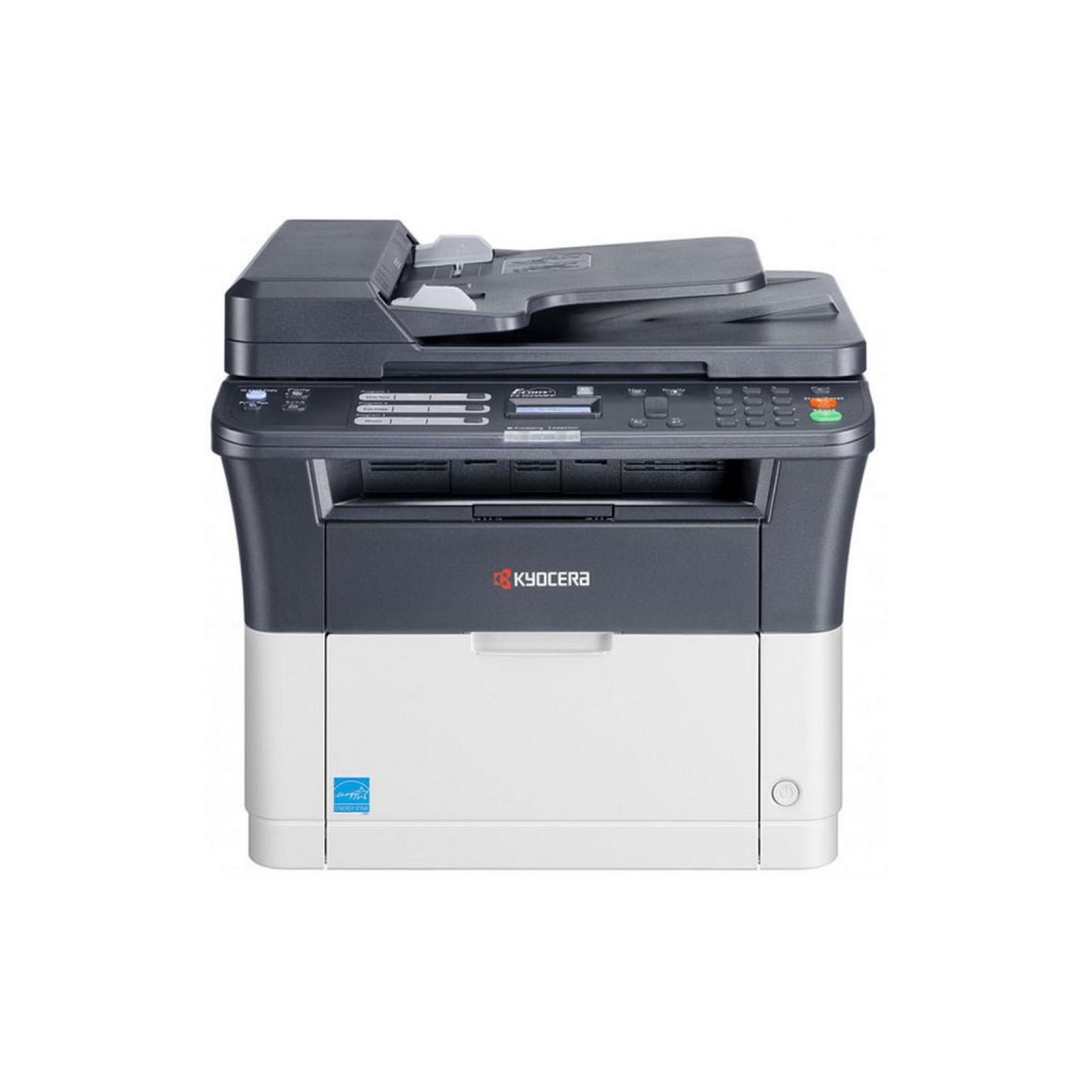 Многофункциональное устройство Kyocera FS-1025MFP (1102M63RUV) изображение 2