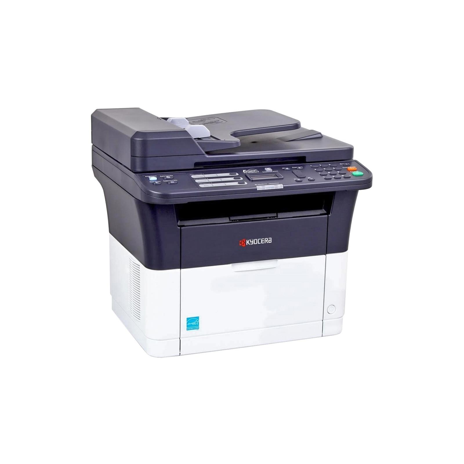 Многофункциональное устройство Kyocera FS-1025MFP (1102M63RUV) изображение 3