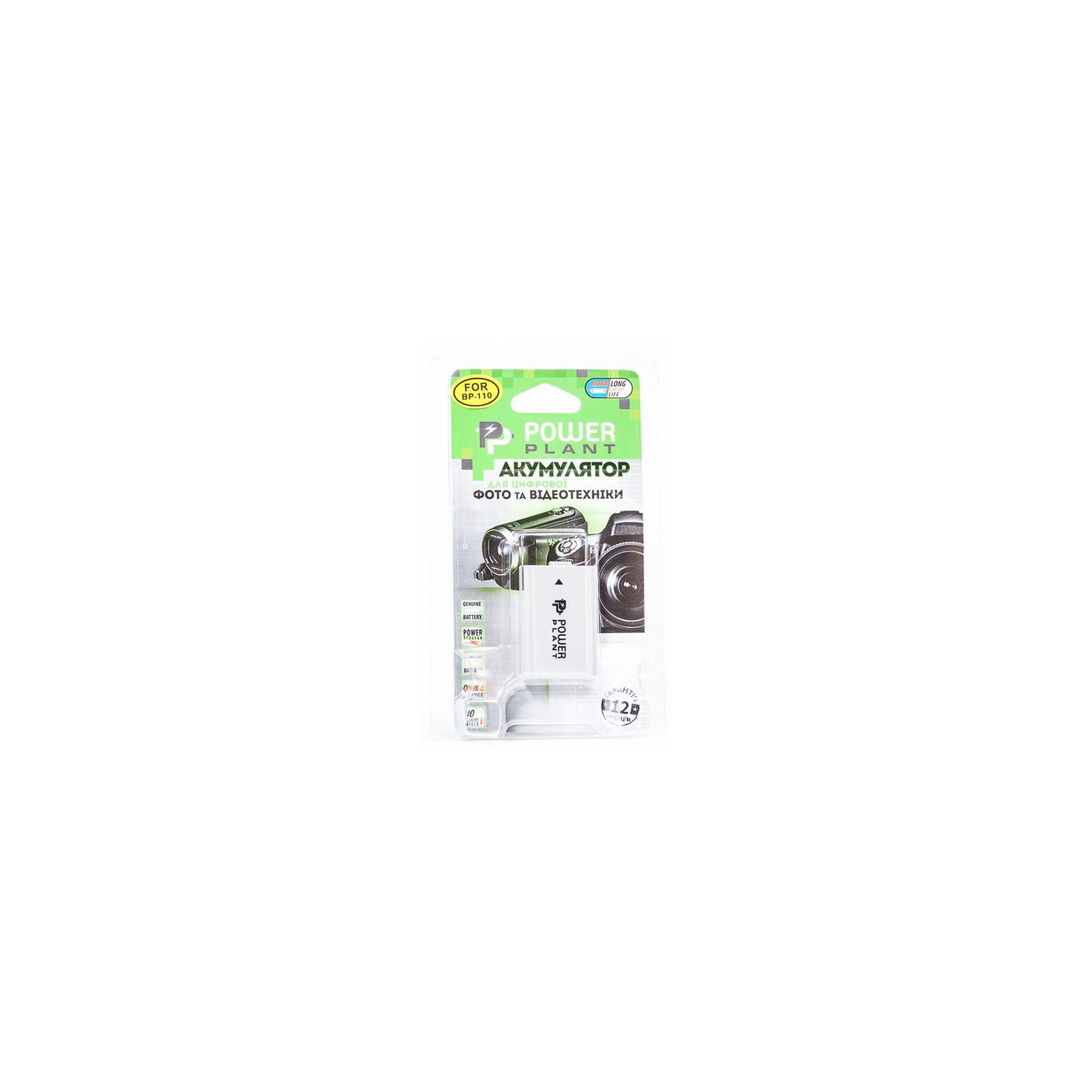 Аккумулятор к фото/видео PowerPlant Canon BP-110 (DV00DV1329) изображение 4