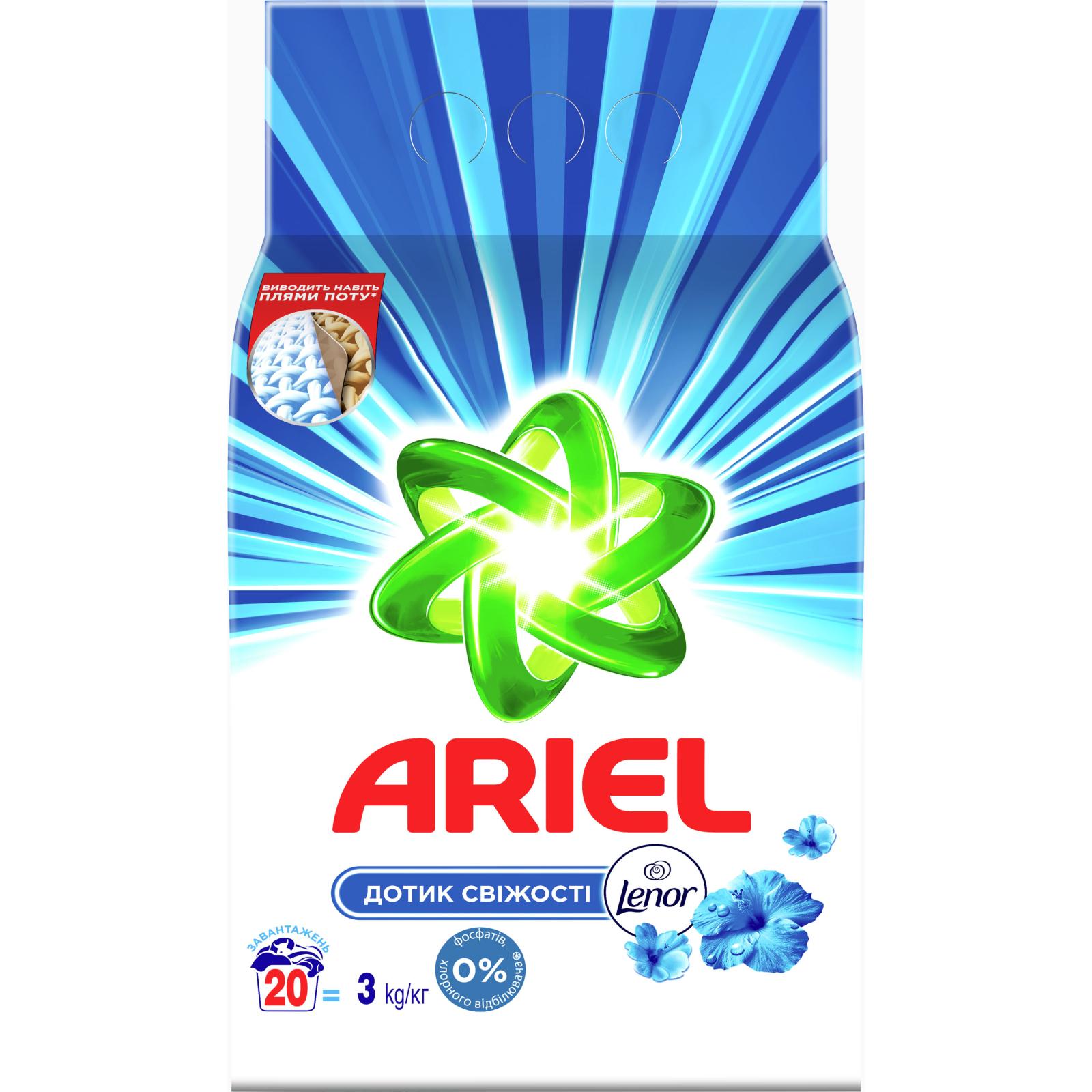 Стиральный порошок Ariel 2в1 Lenor Effect 3 кг (5413149601413)