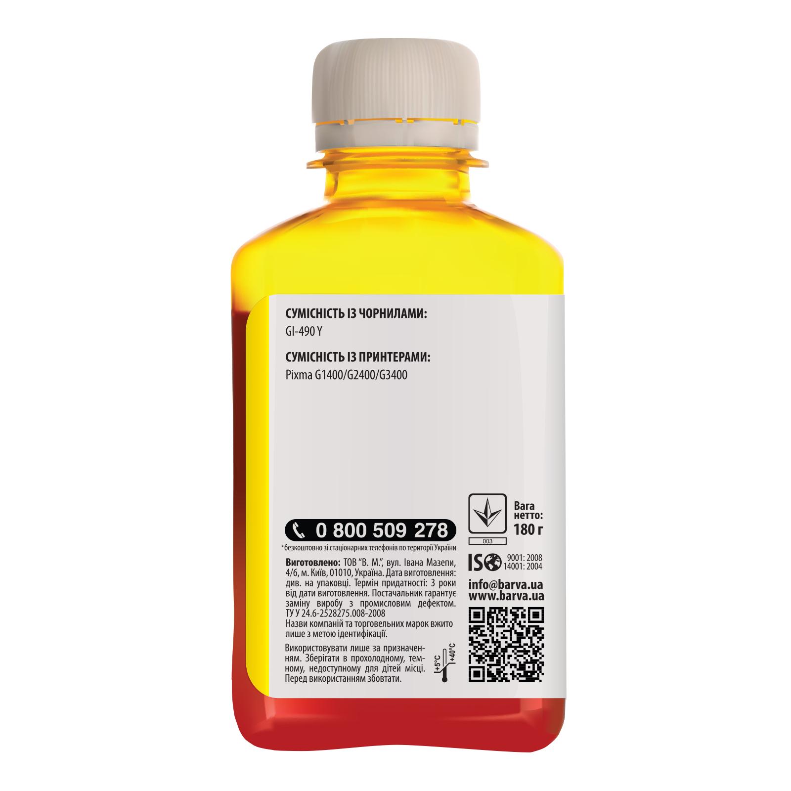 Чернила Barva CANON GI-490 180г YELLOW (G490-506) изображение 2