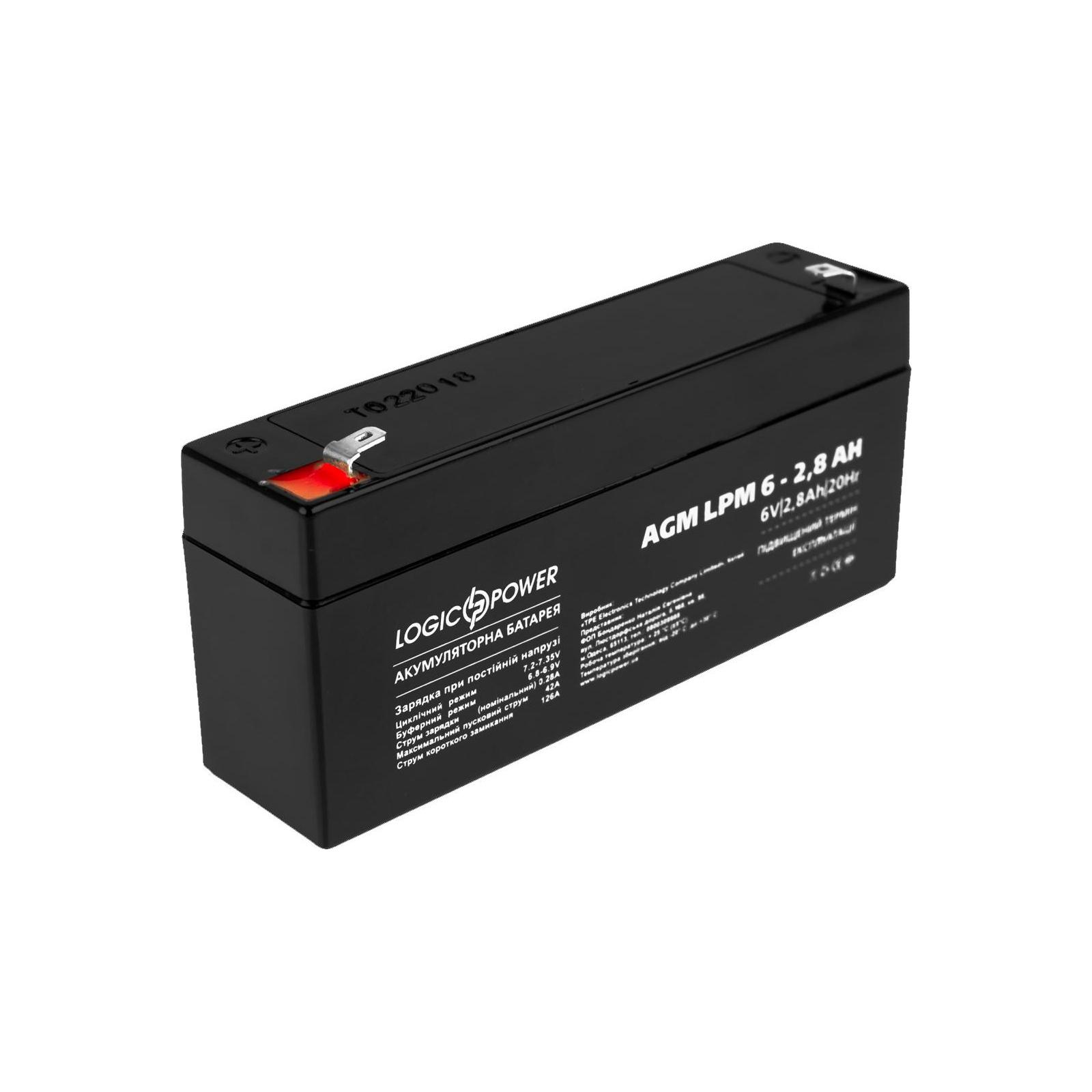 Батарея к ИБП LogicPower LPM 6В 2.8 Ач (4622) изображение 2